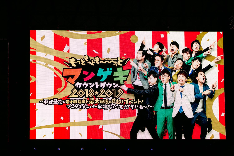 http://news.yoshimoto.co.jp/20190101134700-f91f63f3fac5b751e53e856f875ae12dafa8ba80.jpg