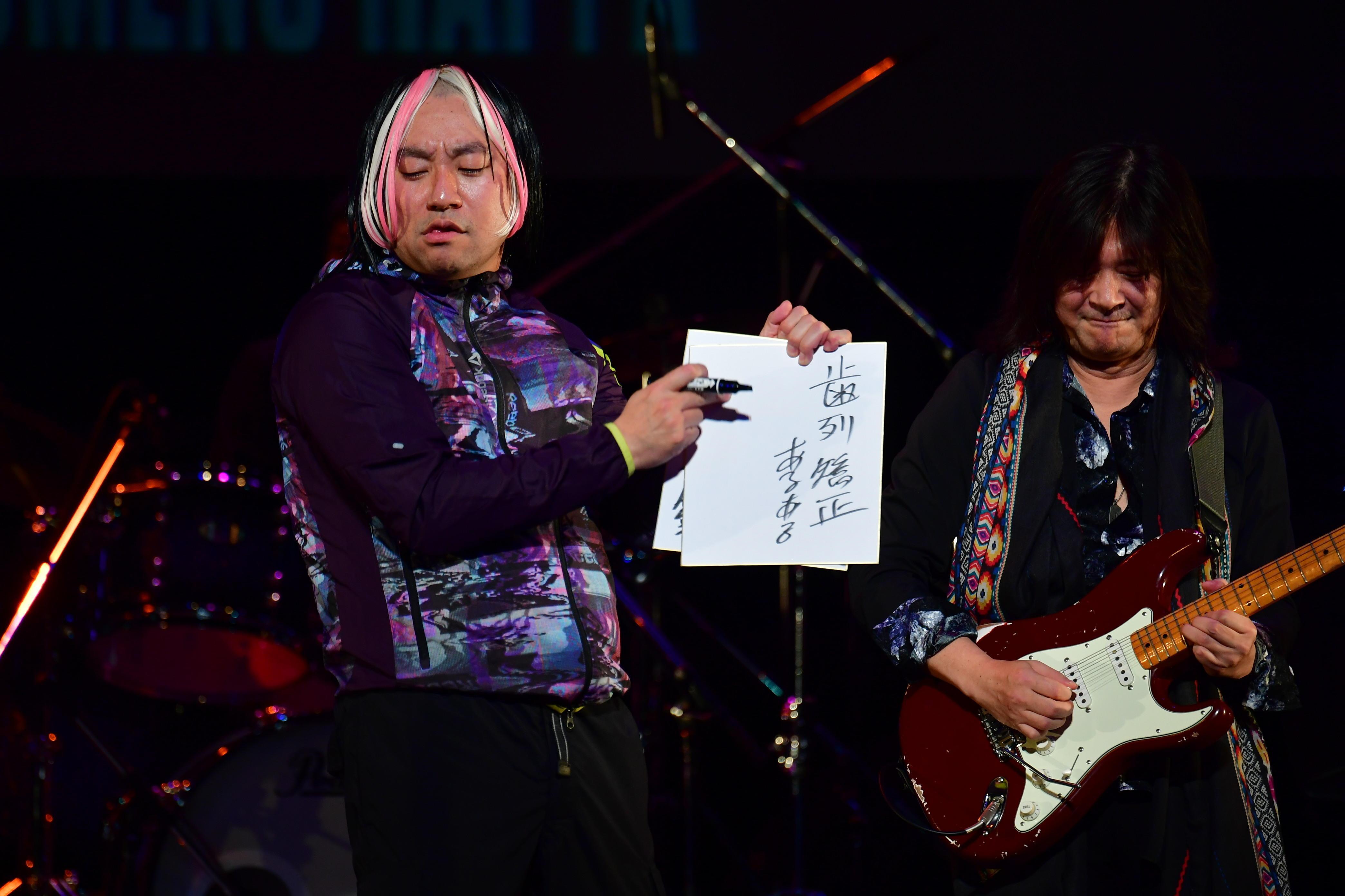 http://news.yoshimoto.co.jp/20190101134852-d9ea8deaca441ee66e257f4c2e488c9627ed81c5.jpg