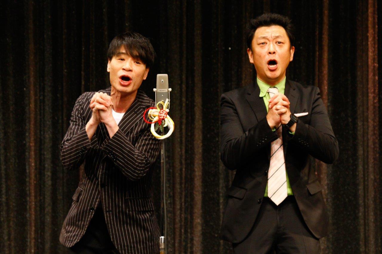 http://news.yoshimoto.co.jp/20190103020306-a7d7ead5a84efa10cd588a187c2a3d44e00a466e.jpg