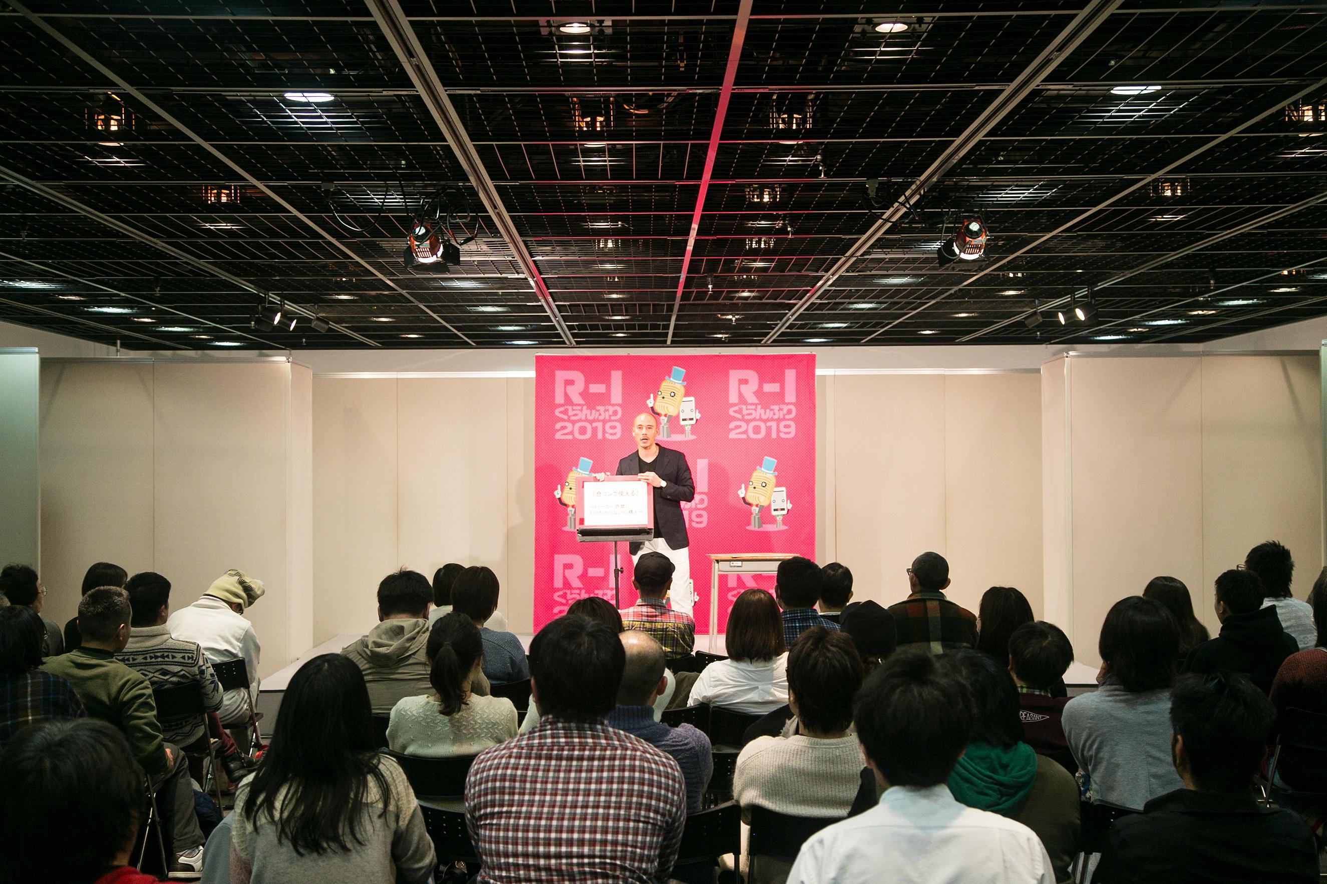 http://news.yoshimoto.co.jp/20190106003426-236a4d921fa4114cb92e9fa568ac985c1f78694d.jpg