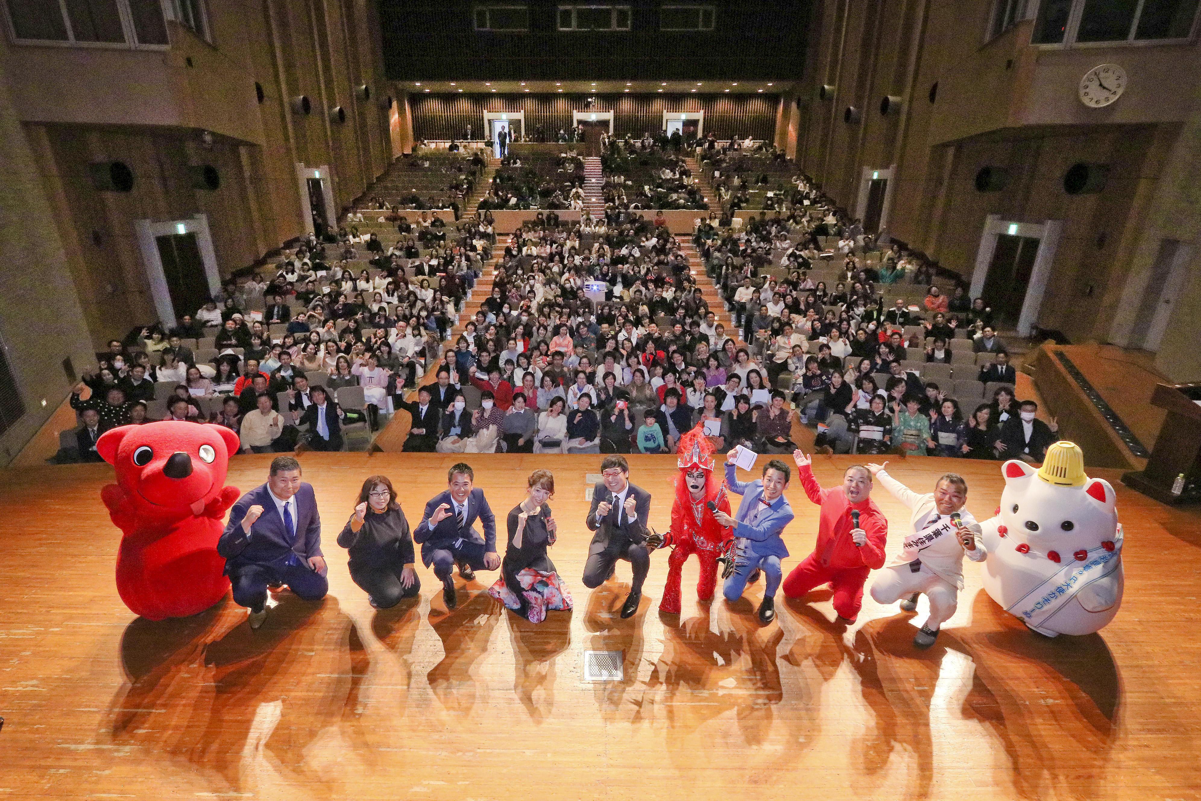 http://news.yoshimoto.co.jp/20190106215917-8acd7644be1abf086bcb5ed8c172a12f9ea023d8.jpg