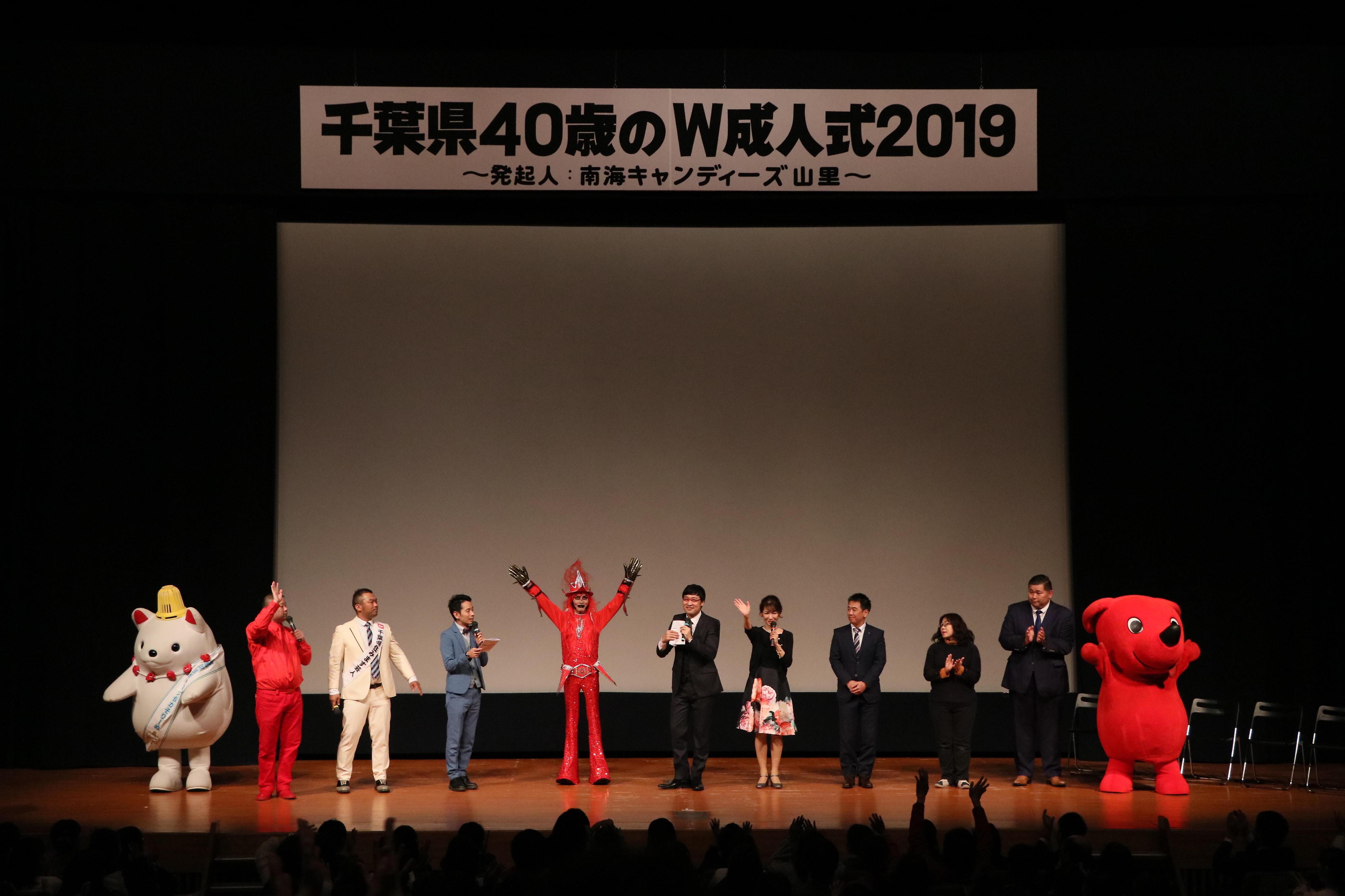 http://news.yoshimoto.co.jp/20190106222746-0646e39aeea171a5be4b8018e1e6b9fc626b4c28.jpg
