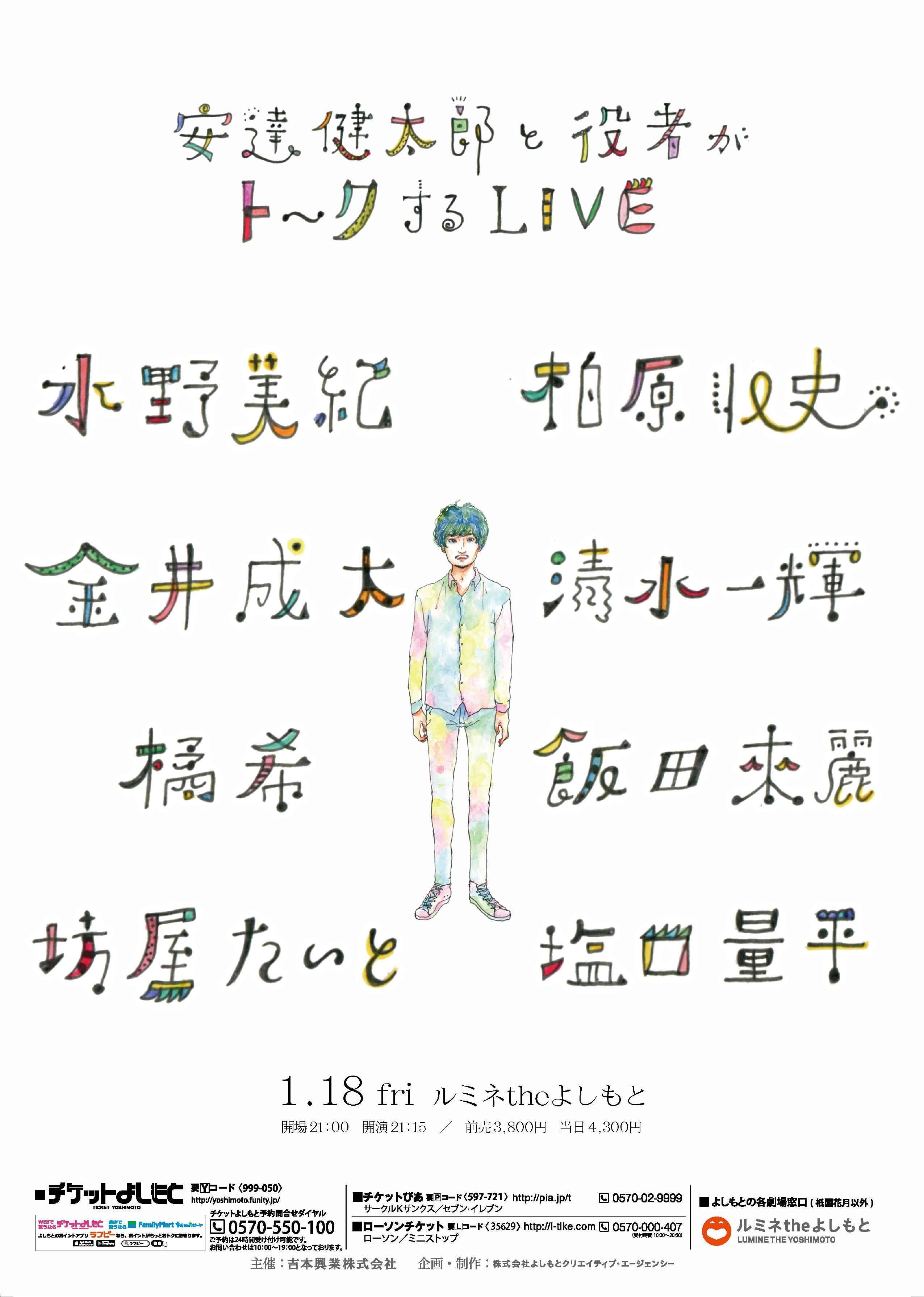 http://news.yoshimoto.co.jp/20190107104841-2969464e606e39b5591b1d9edcd6cebcc57b2680.jpg