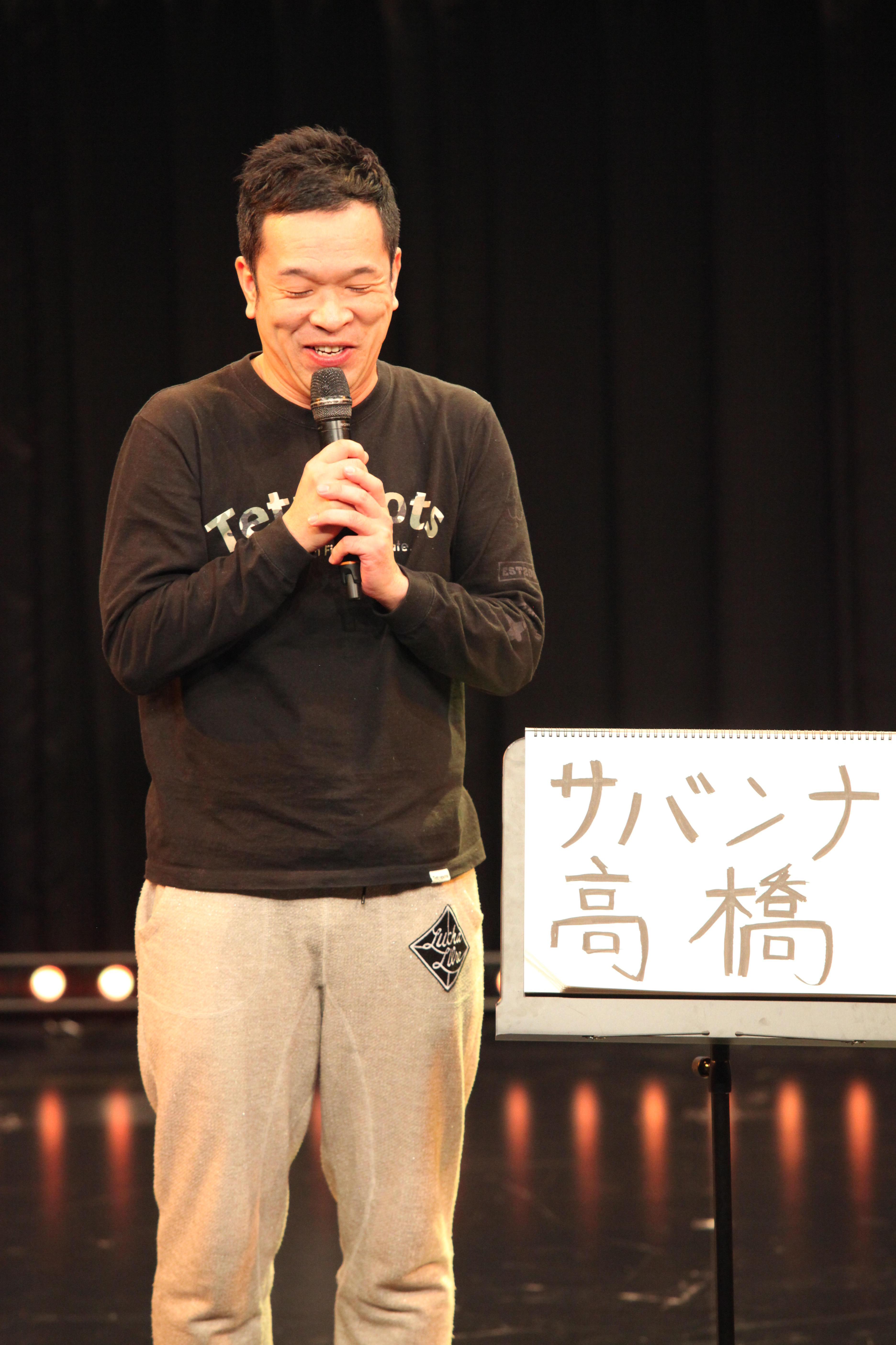 http://news.yoshimoto.co.jp/20190107132543-e7b8ee84539103930ee0e3a48d152021021d2e6b.jpg