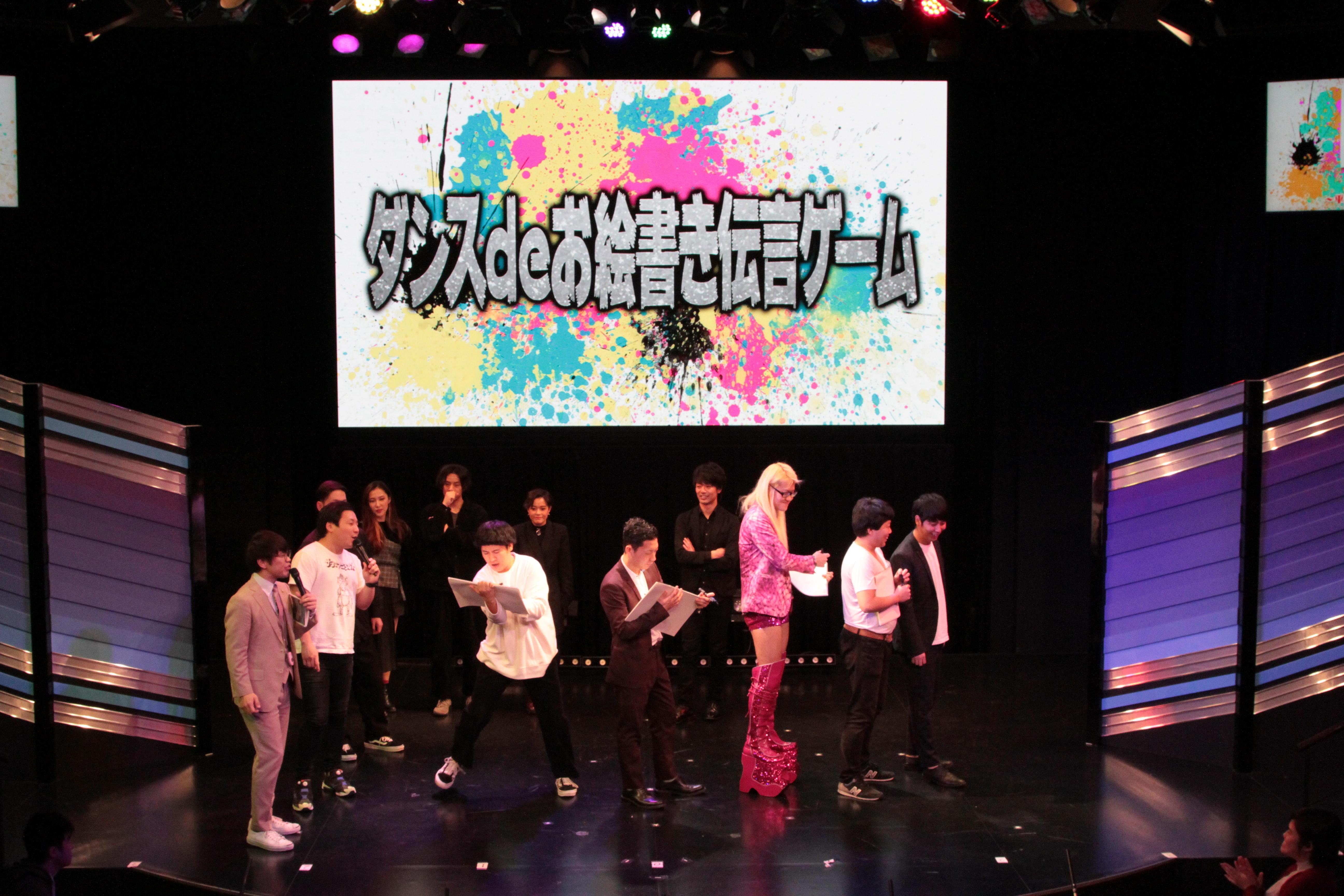 http://news.yoshimoto.co.jp/20190107132737-8ecc226da2b3240a631d951a429ab8be69134fd9.jpg