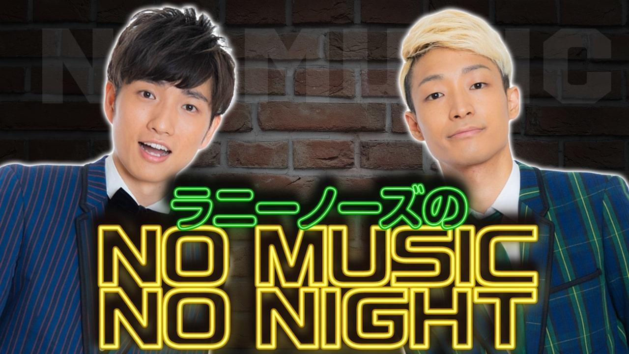 http://news.yoshimoto.co.jp/20190107161503-8147661dab2048ce8f24f35fbc1d5f69fd9fe383.jpg