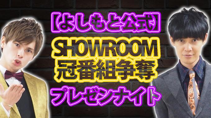 http://news.yoshimoto.co.jp/20190107162956-f51daf2dbc1b7e5630f407d3176b7b8d125a7415.jpg