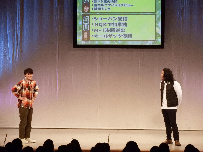 http://news.yoshimoto.co.jp/20190109145038-8d90a5f9a07c720c251885732d806e40e76e2b0f.jpg