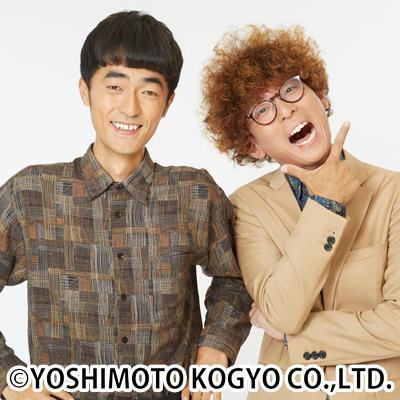 http://news.yoshimoto.co.jp/20190109184627-f323fdef06df9e02cbd2c08e7c4c730108471c03.jpg
