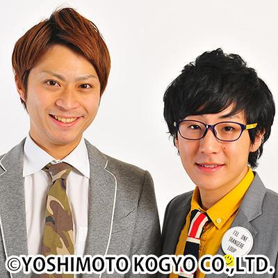 http://news.yoshimoto.co.jp/20190109184910-98574e7df8302daab775798760c54feabffa2d3c.jpg