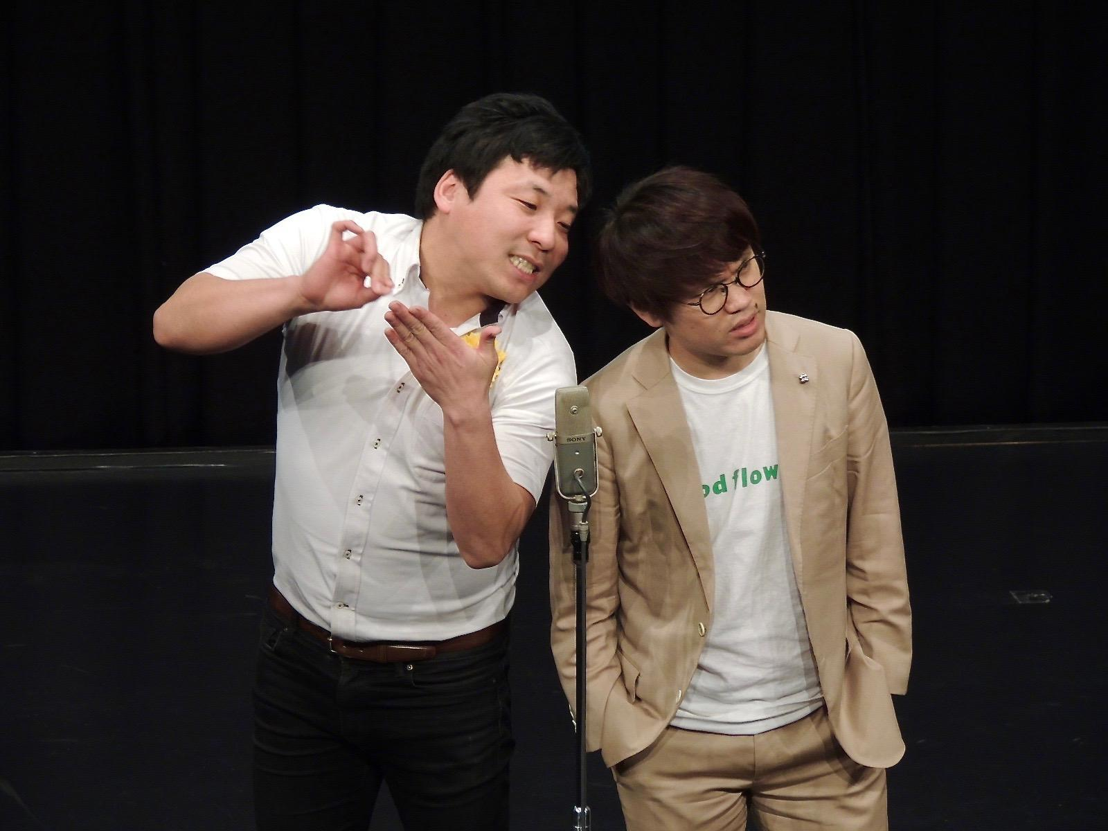 http://news.yoshimoto.co.jp/20190109211500-70c33e6517452eeb7ba2621d083877d792892a3b.jpeg