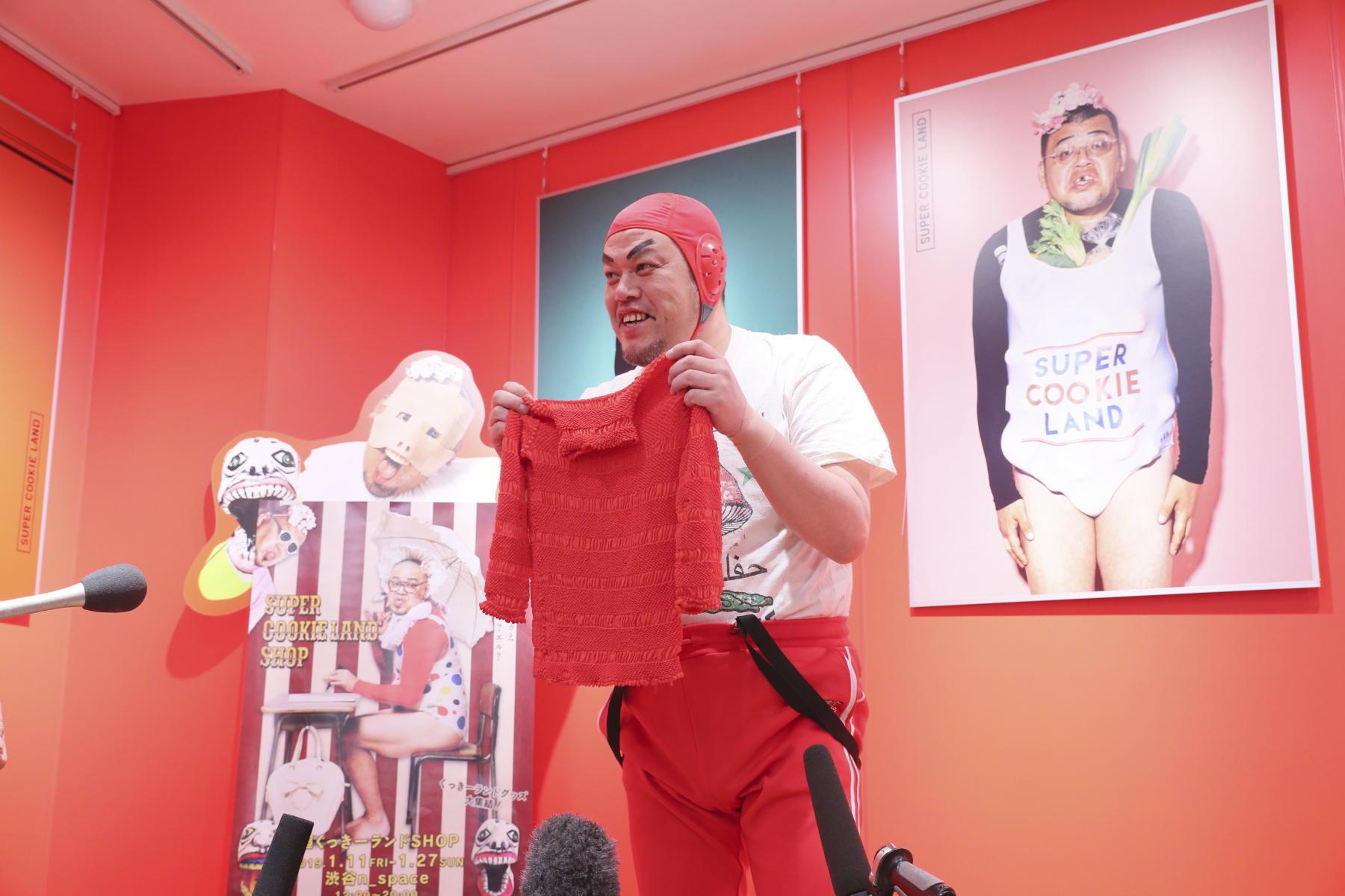 http://news.yoshimoto.co.jp/20190110191330-c05801c1ba5507e31cb87a822451b4597259613c.jpg
