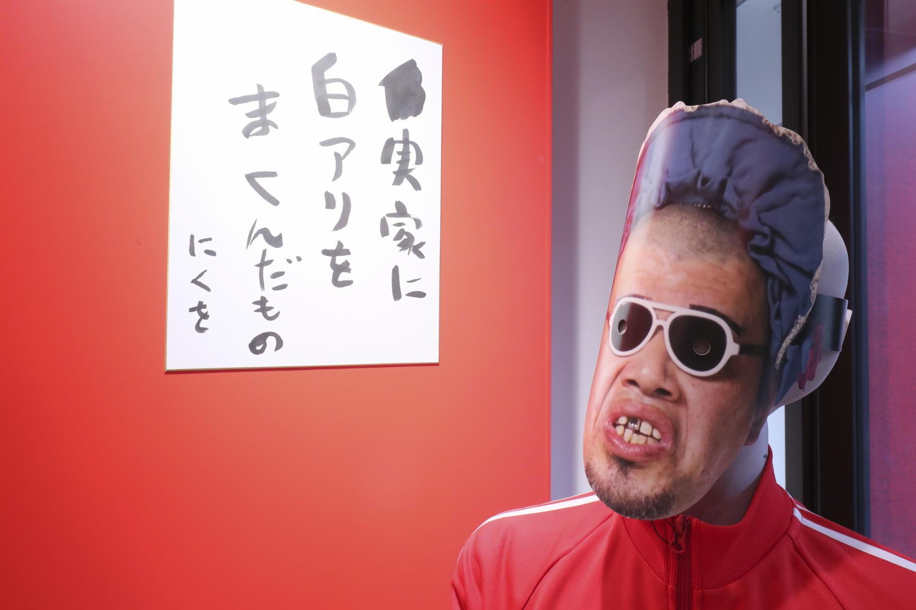 http://news.yoshimoto.co.jp/20190110191421-206e9a399ef7226f7ace637464d8e000110f0b9f.jpg