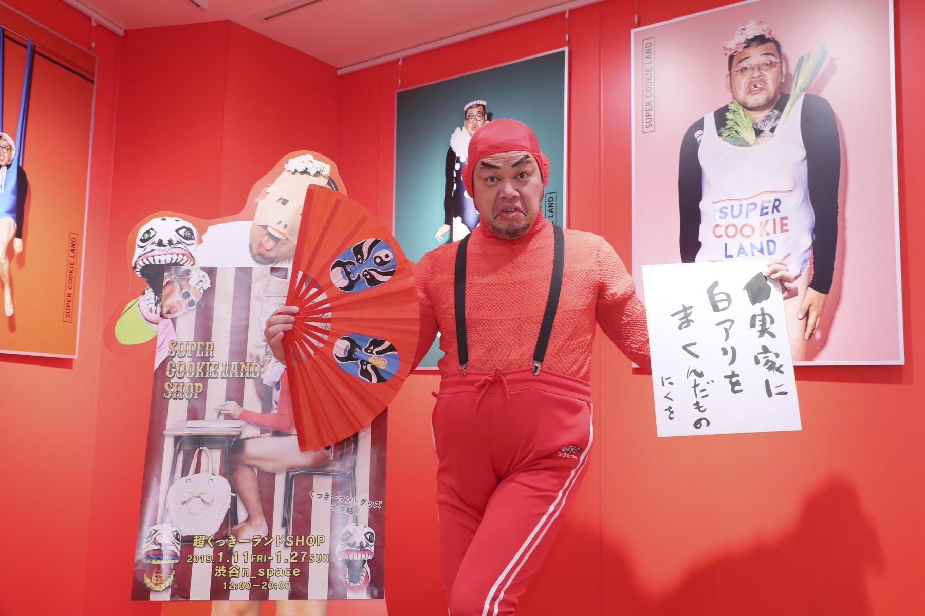 http://news.yoshimoto.co.jp/20190110191441-f227fcbbd3237ddbf5ed35d9c16a1d47b31ab06a.jpg