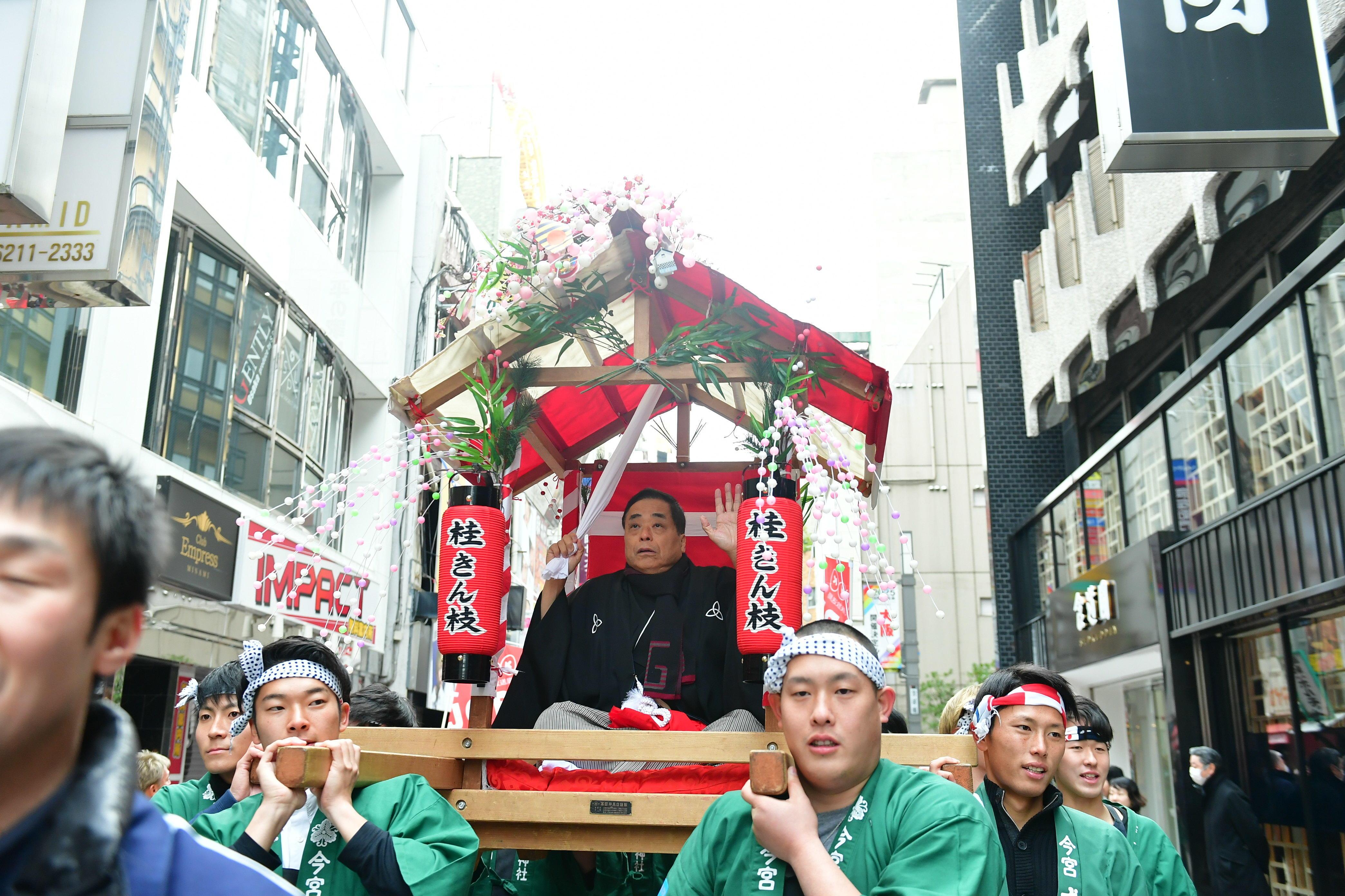 http://news.yoshimoto.co.jp/20190110195252-c55735f0249d9d6289f80d6424c7e99a9210c0c7.jpg
