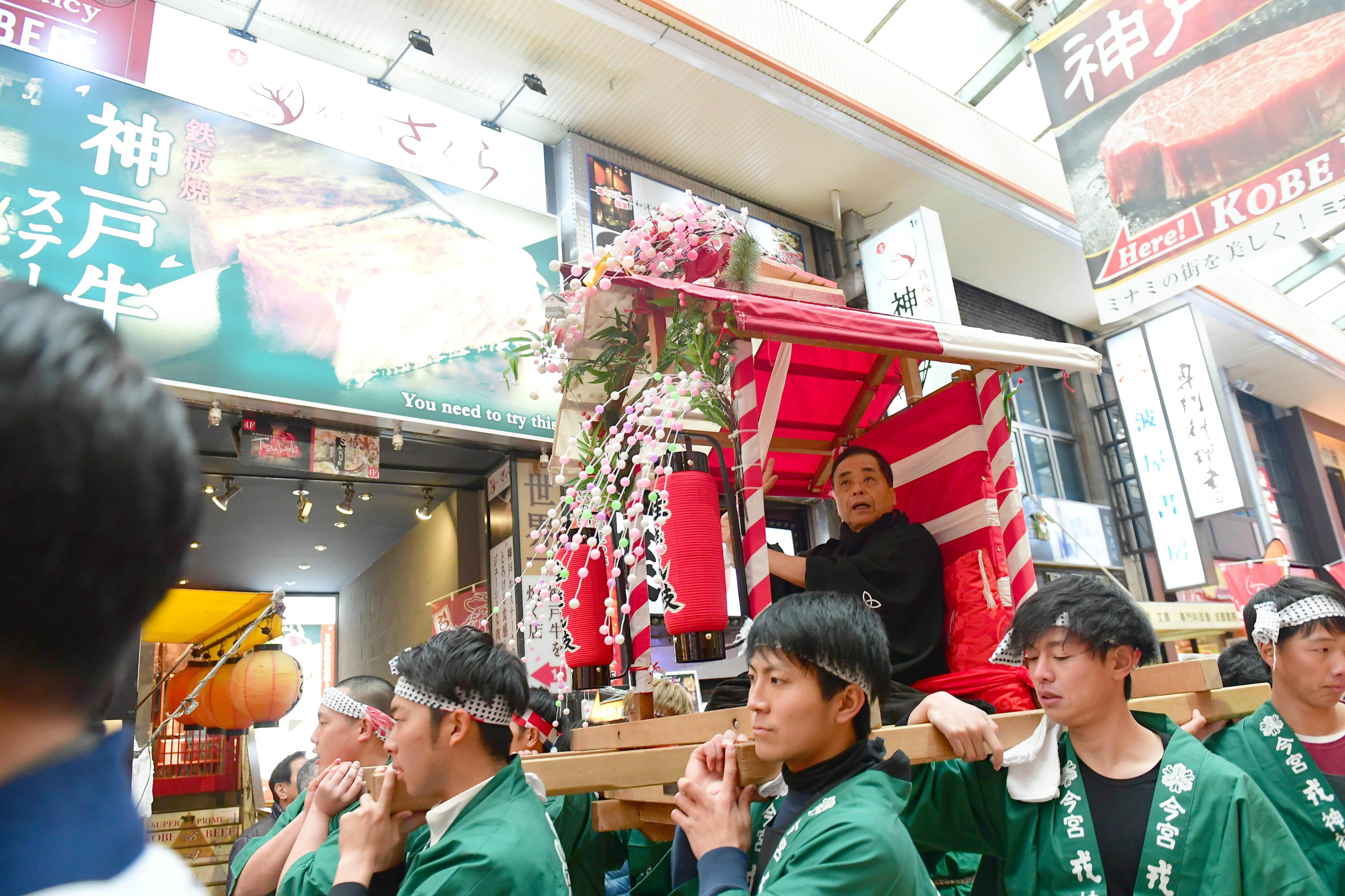 http://news.yoshimoto.co.jp/20190110200039-559a184f01017f54e412bae8c712f57f2d29e2be.jpg