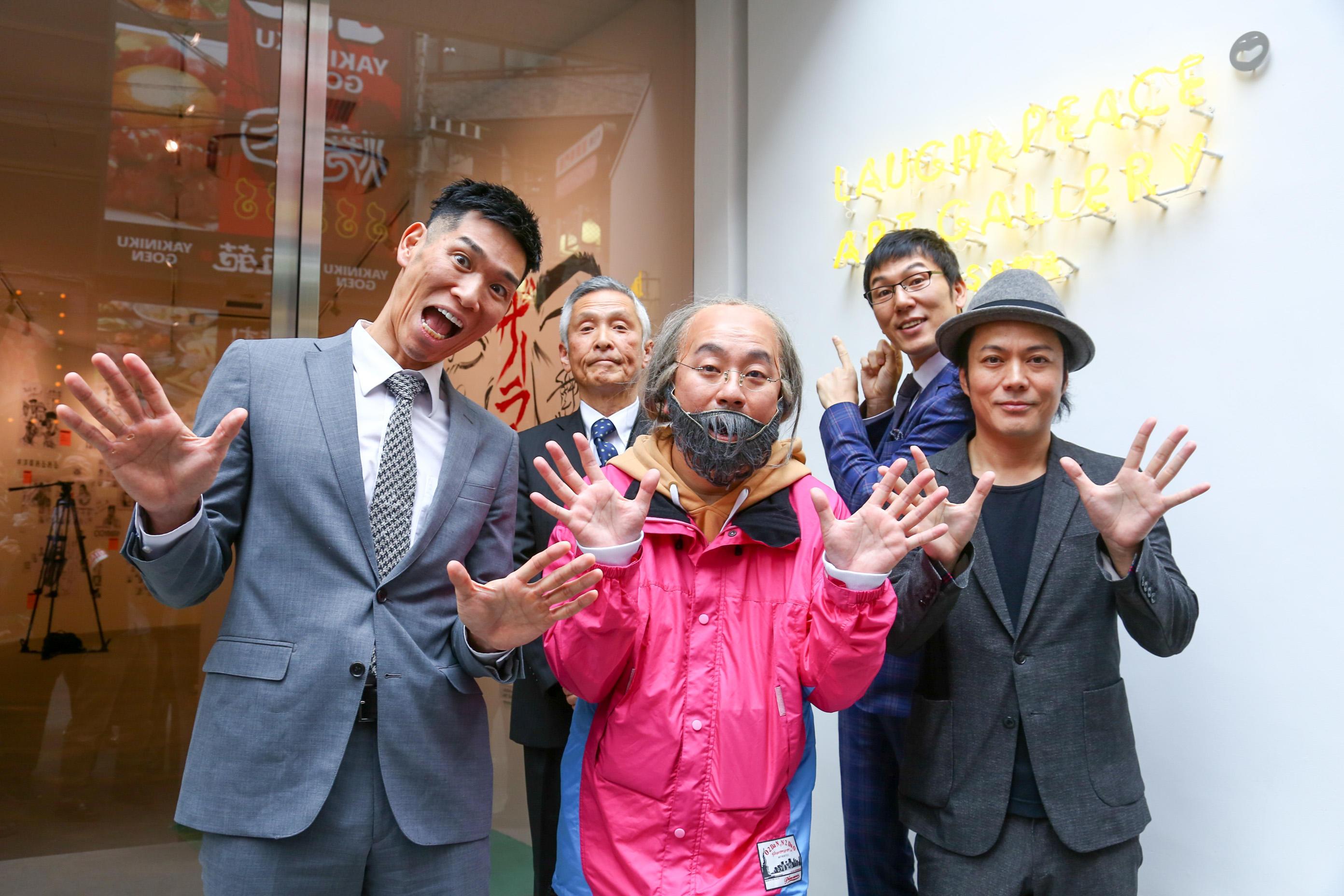 http://news.yoshimoto.co.jp/20190110201909-072a7ff5b7165fc0bf43a0dbde3c4bfd6f4ded85.jpg