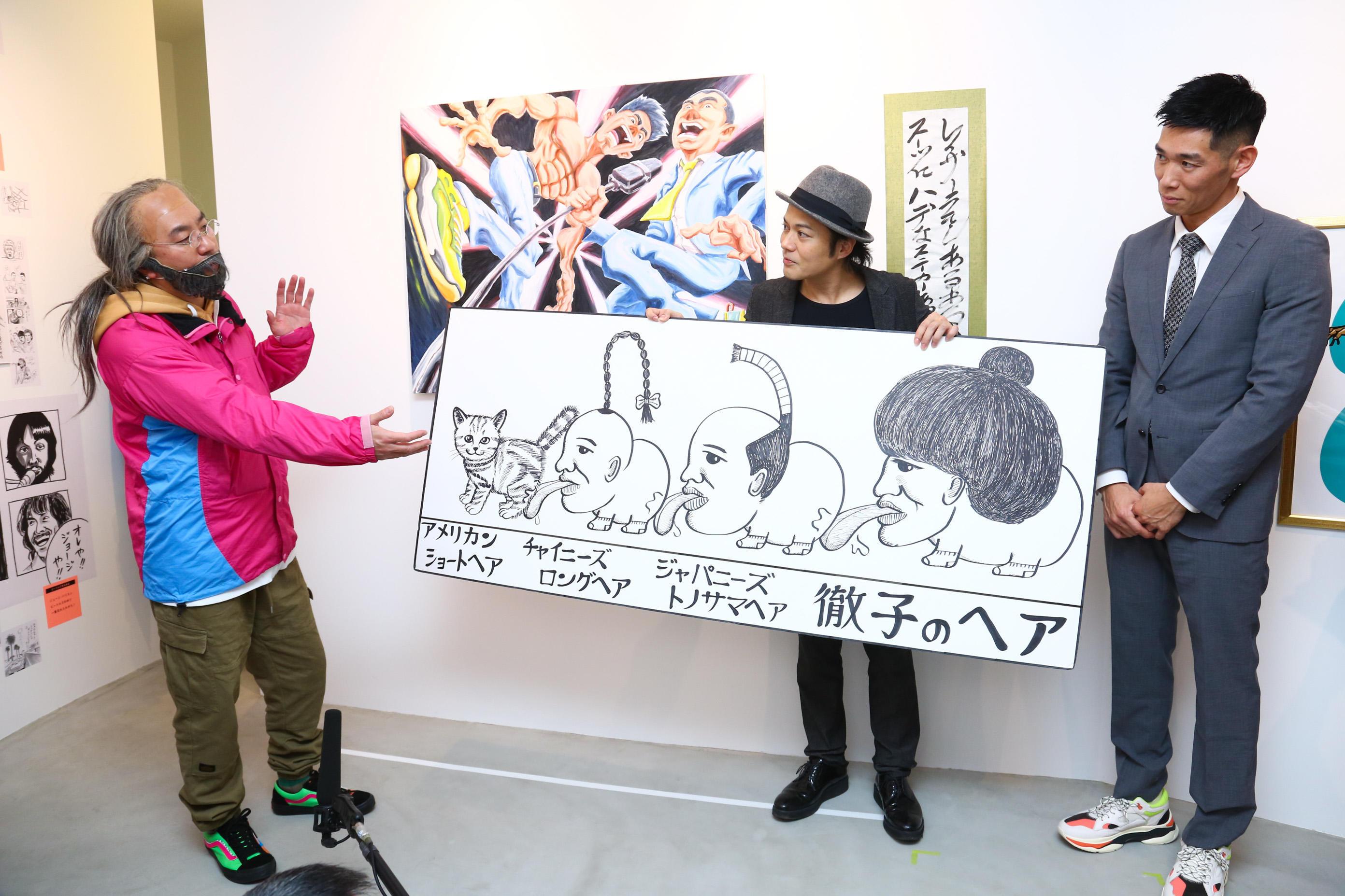 http://news.yoshimoto.co.jp/20190110202634-70e5d85820000cb414f6f0d9a09f67dbd000171f.jpg