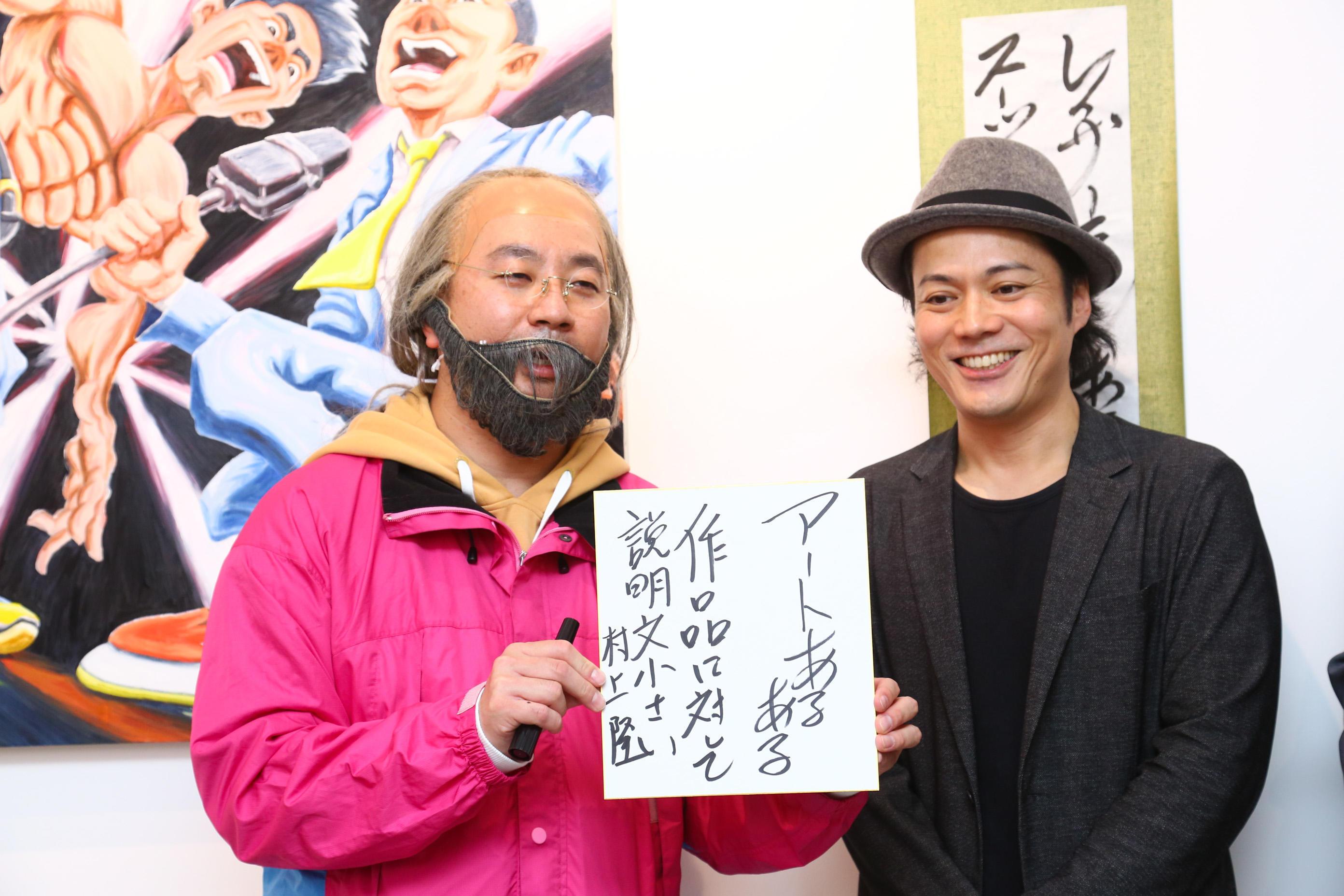 http://news.yoshimoto.co.jp/20190110202744-0e5b41f16e98ef00300b5a170902cea9df42b204.jpg