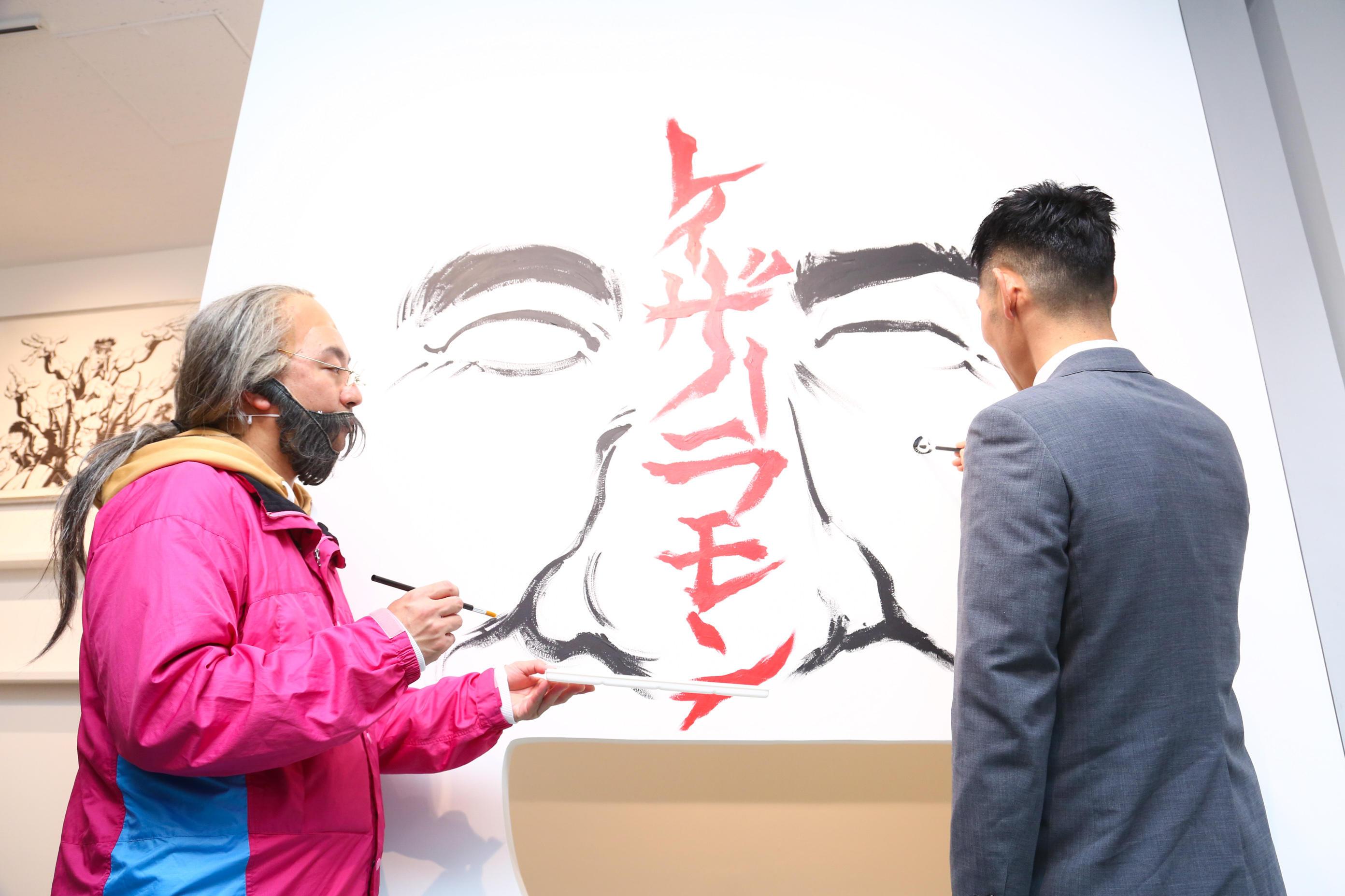 http://news.yoshimoto.co.jp/20190110202913-1871f21700bc9930400f6ef04bddb8e152d0e10d.jpg