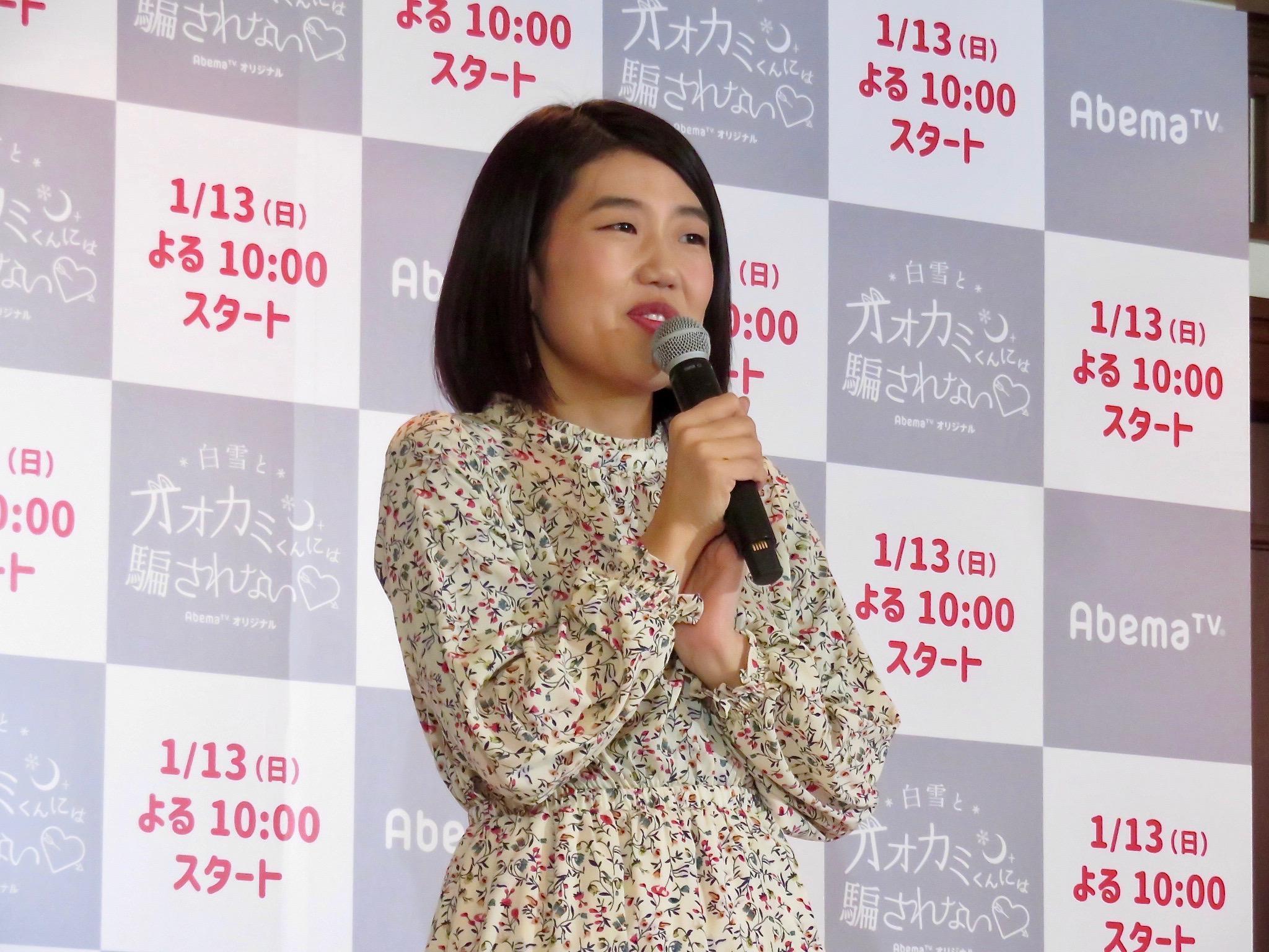 http://news.yoshimoto.co.jp/20190110203643-e5b4dba12e41a0987918bd2f4cae253b5182f1d8.jpeg