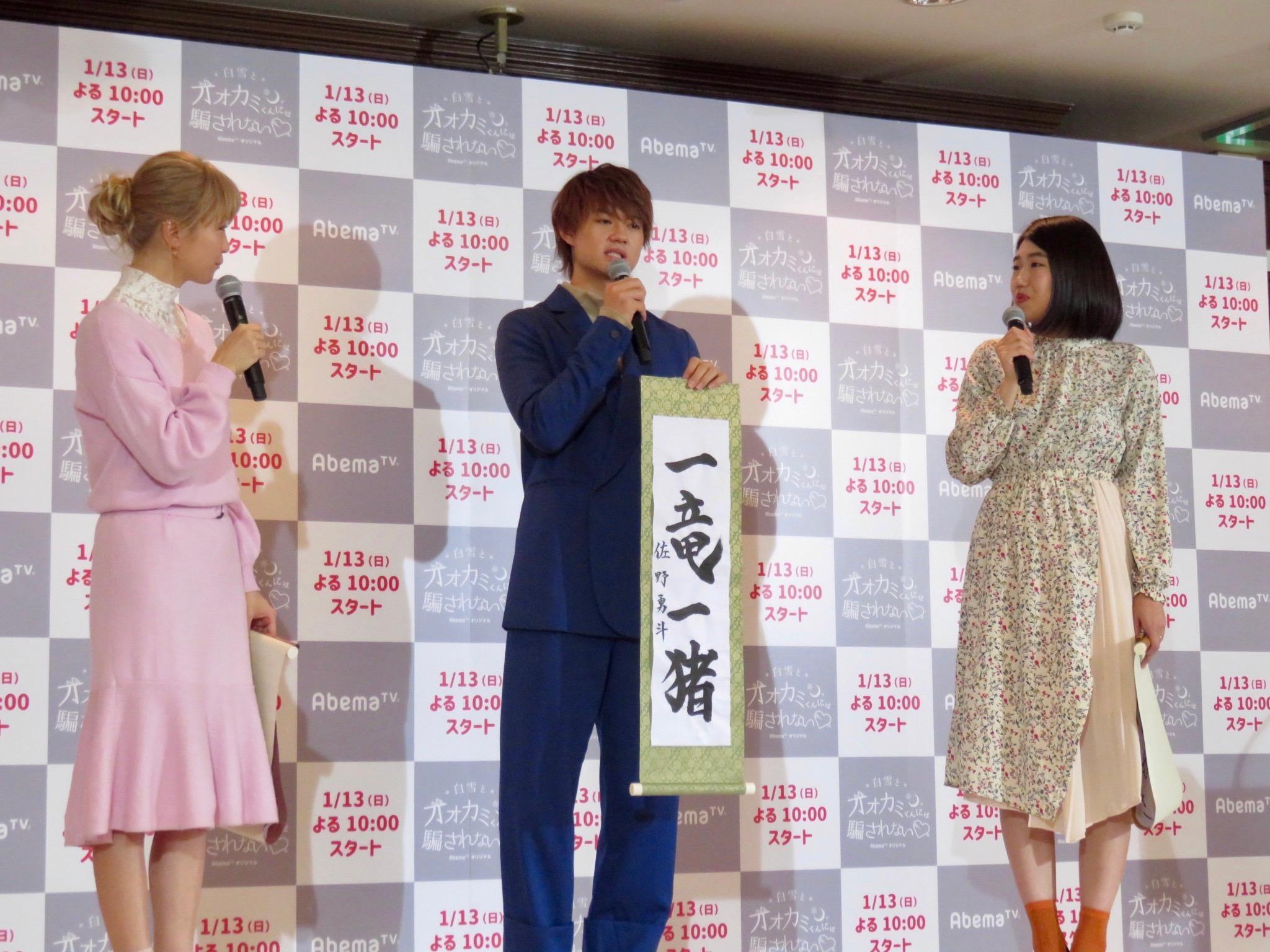 http://news.yoshimoto.co.jp/20190110203752-e76861d0d96dd061eba21c43b98f24232b83a8a7.jpeg