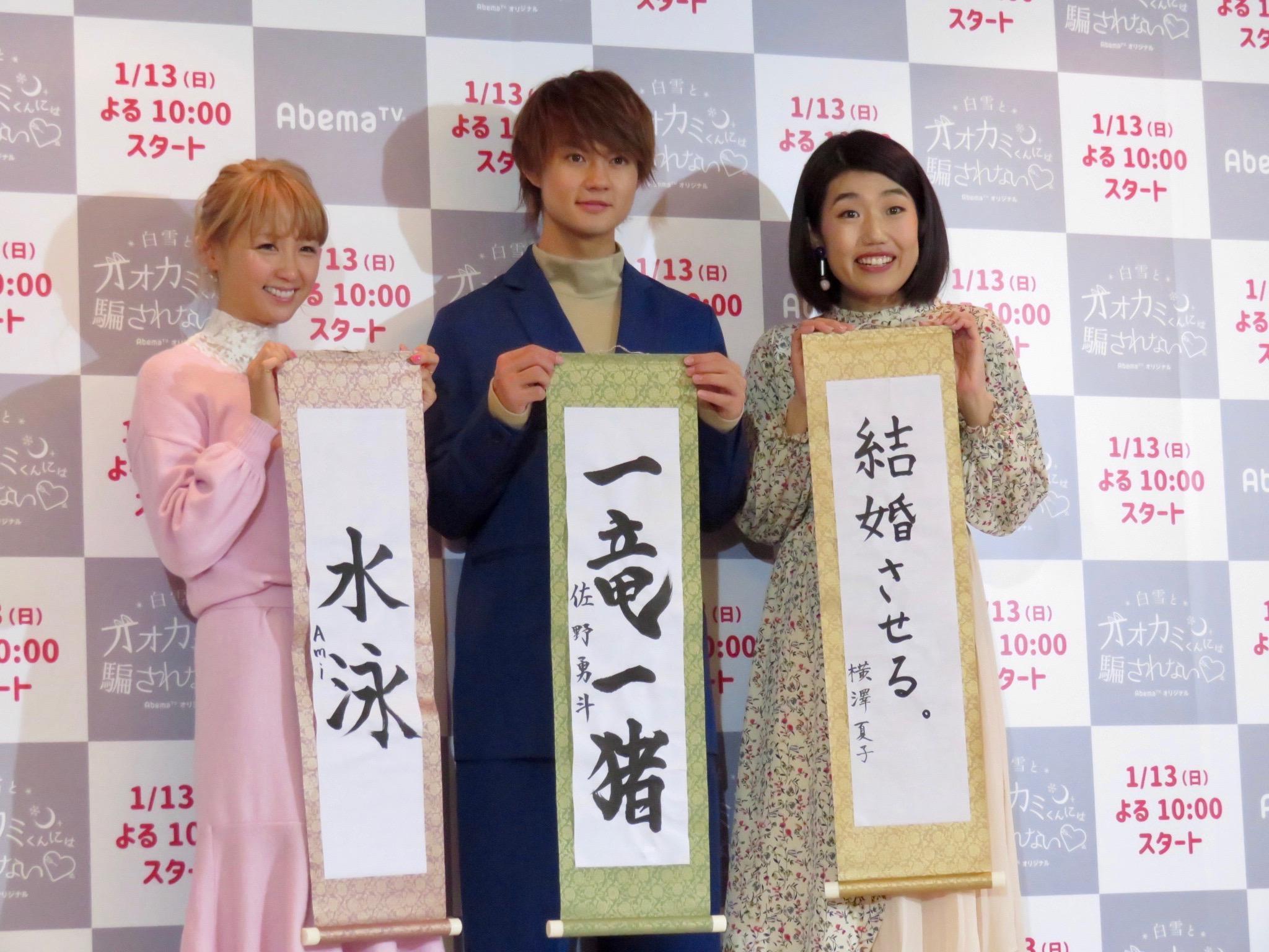 http://news.yoshimoto.co.jp/20190110203752-fd9068b13285b92d543d9bb67742d9ef8aad4f83.jpeg
