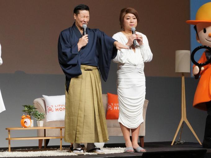 http://news.yoshimoto.co.jp/20190110231519-fdc5099b29b6f954b1b6028cce73bd59ce5aafb2.jpg