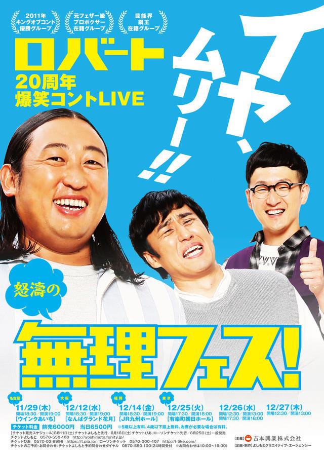 http://news.yoshimoto.co.jp/20190111100925-24db7b12daaf48b7a66ff37ef4cd9a8d26fa41a8.jpg