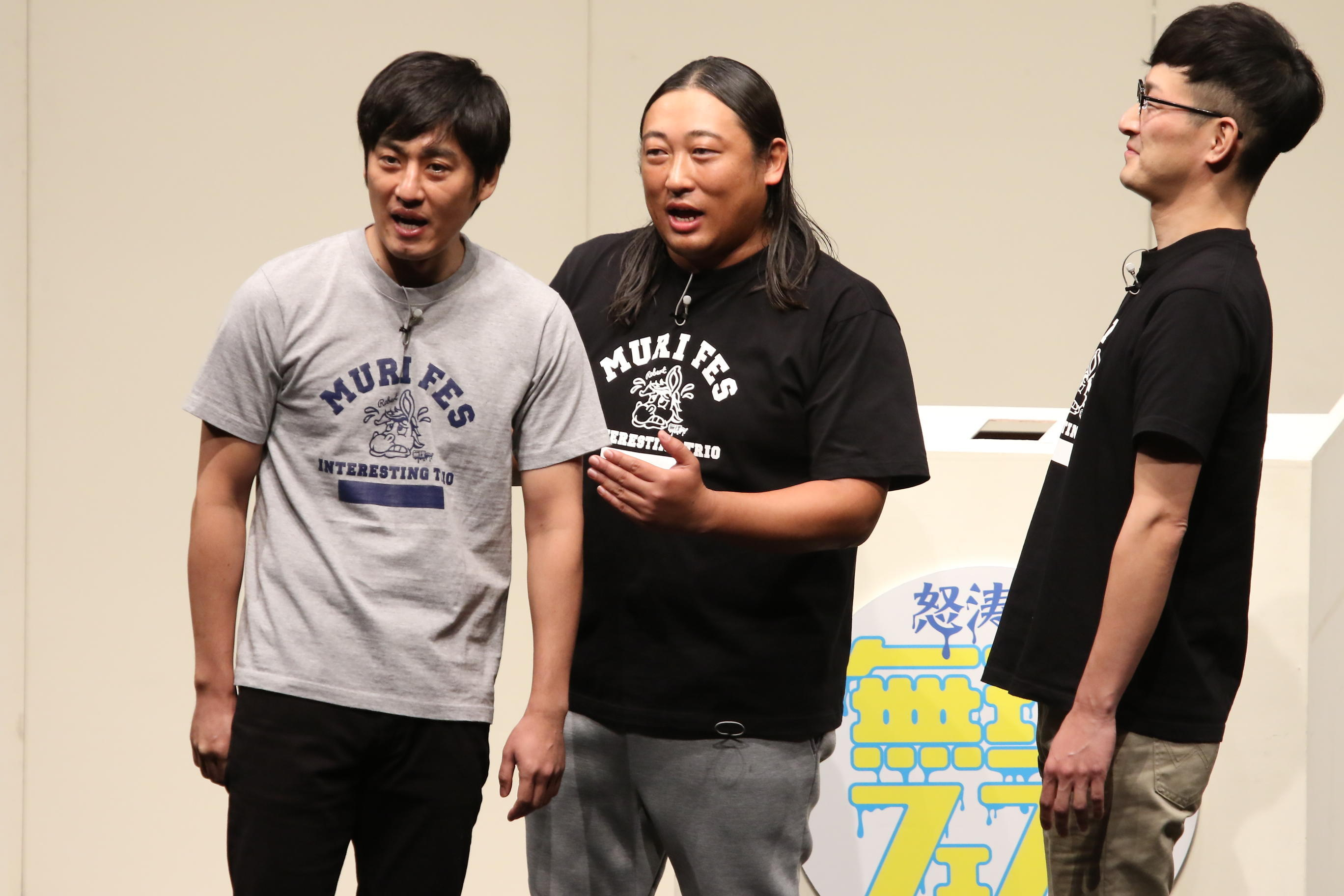 http://news.yoshimoto.co.jp/20190111101053-e05d8932b403e5137bf85107ddaf26289282e035.jpg
