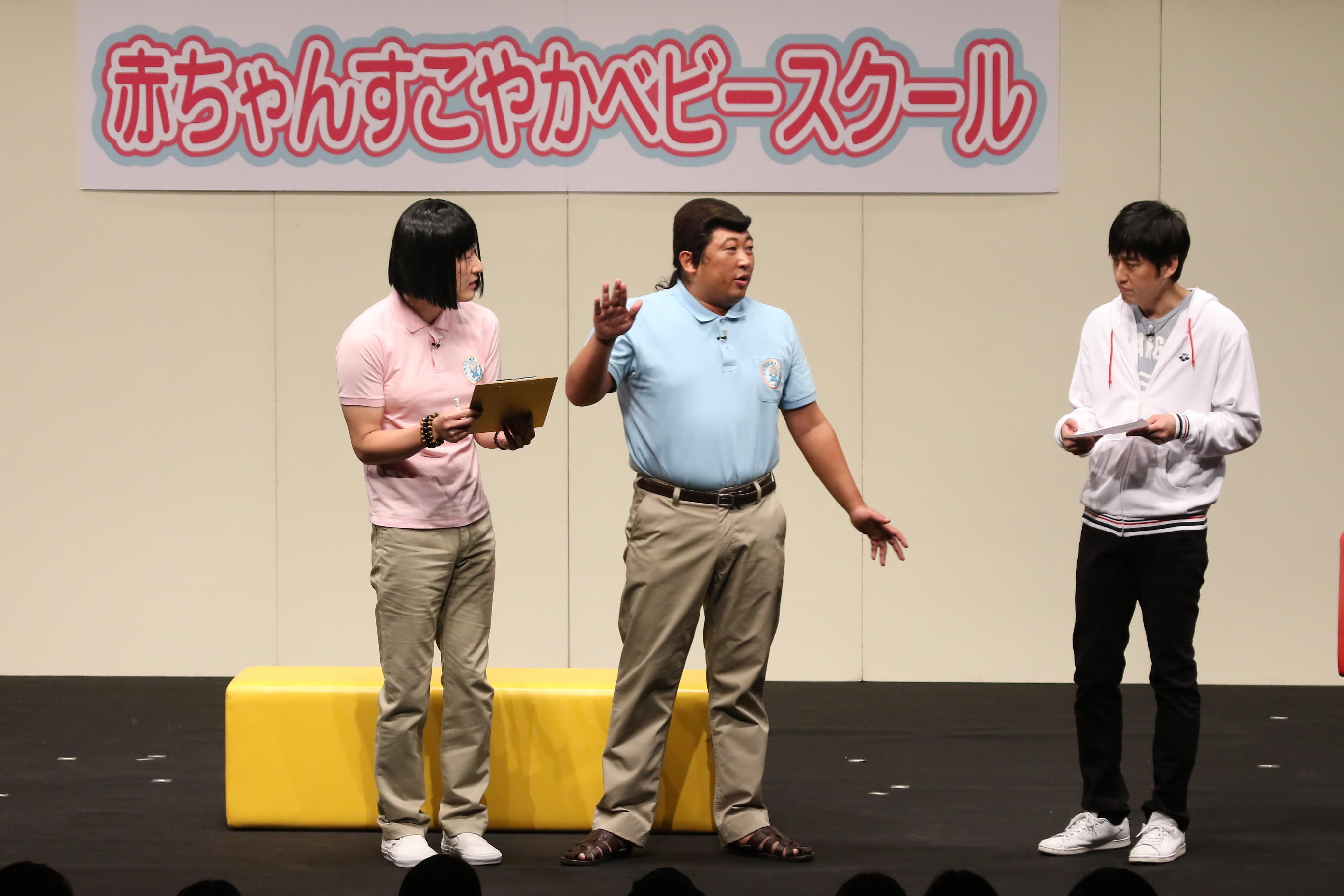 http://news.yoshimoto.co.jp/20190111101253-8dabe96ba55f8afd9ffed0cd5249b87c6e06aa8d.jpg