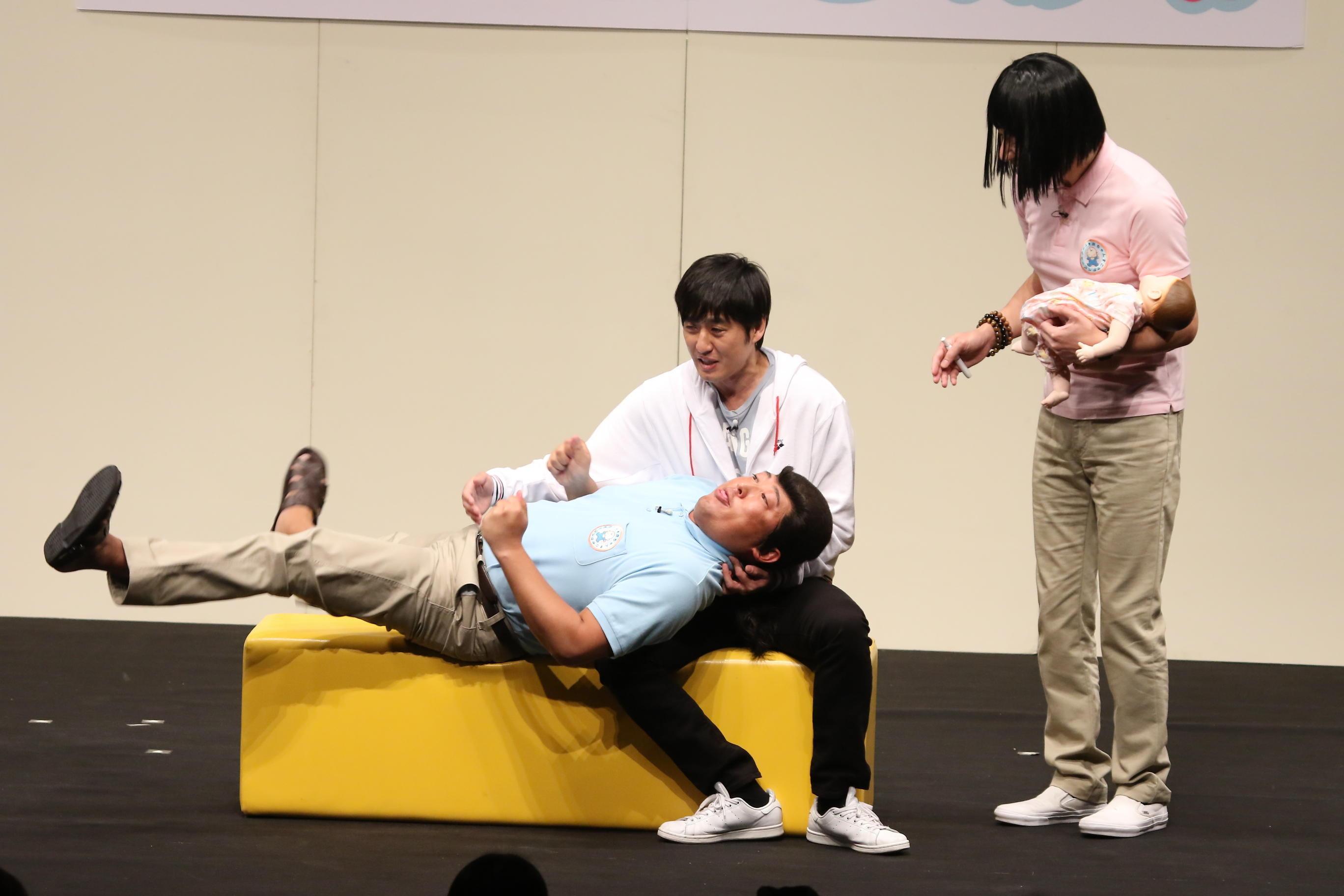http://news.yoshimoto.co.jp/20190111101319-154d7b621b4f0c5509f94a95474a136c8ea5a653.jpg