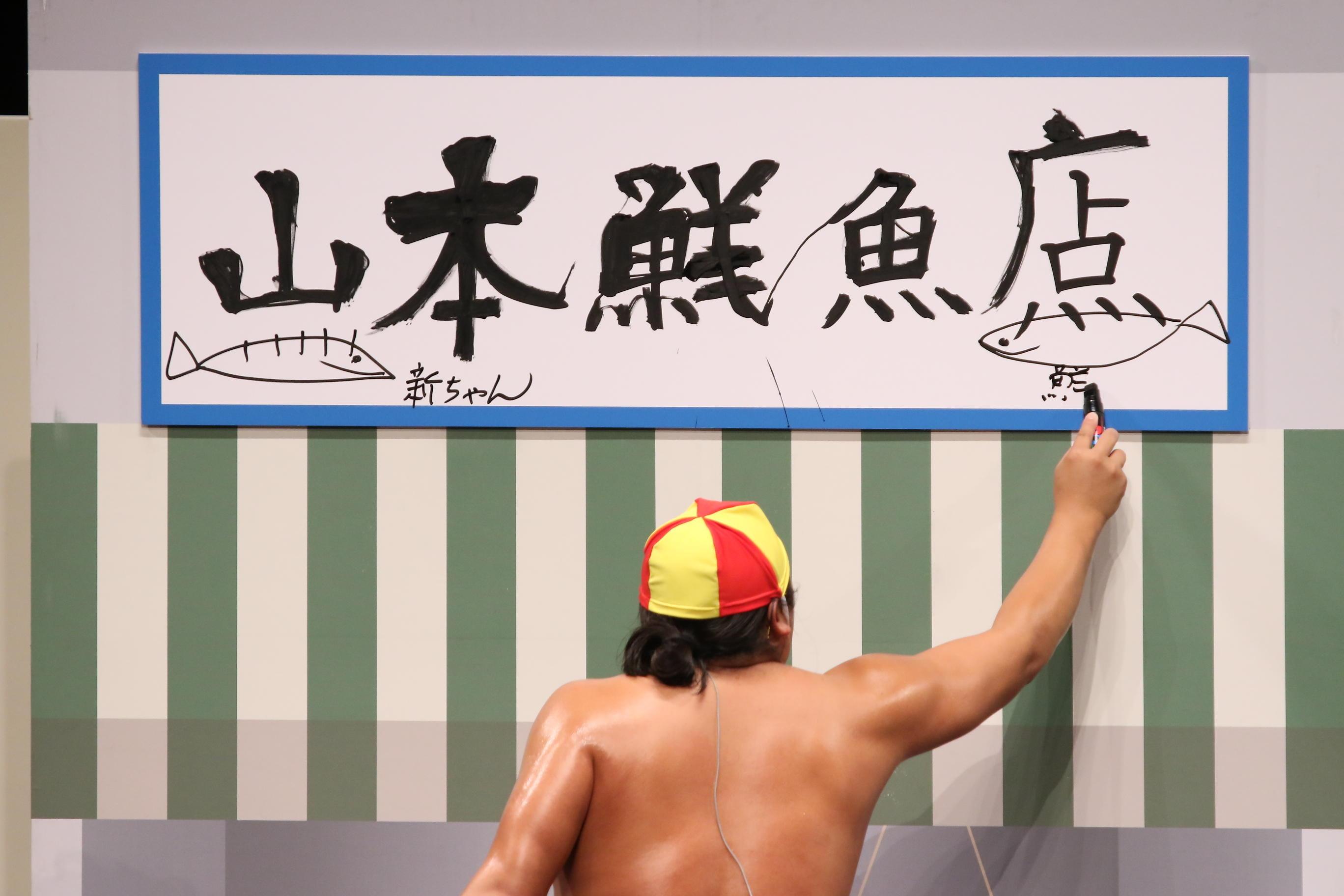 http://news.yoshimoto.co.jp/20190111101608-659fc89d9065873d50b12215fdc3e1a2ed38ca6d.jpg