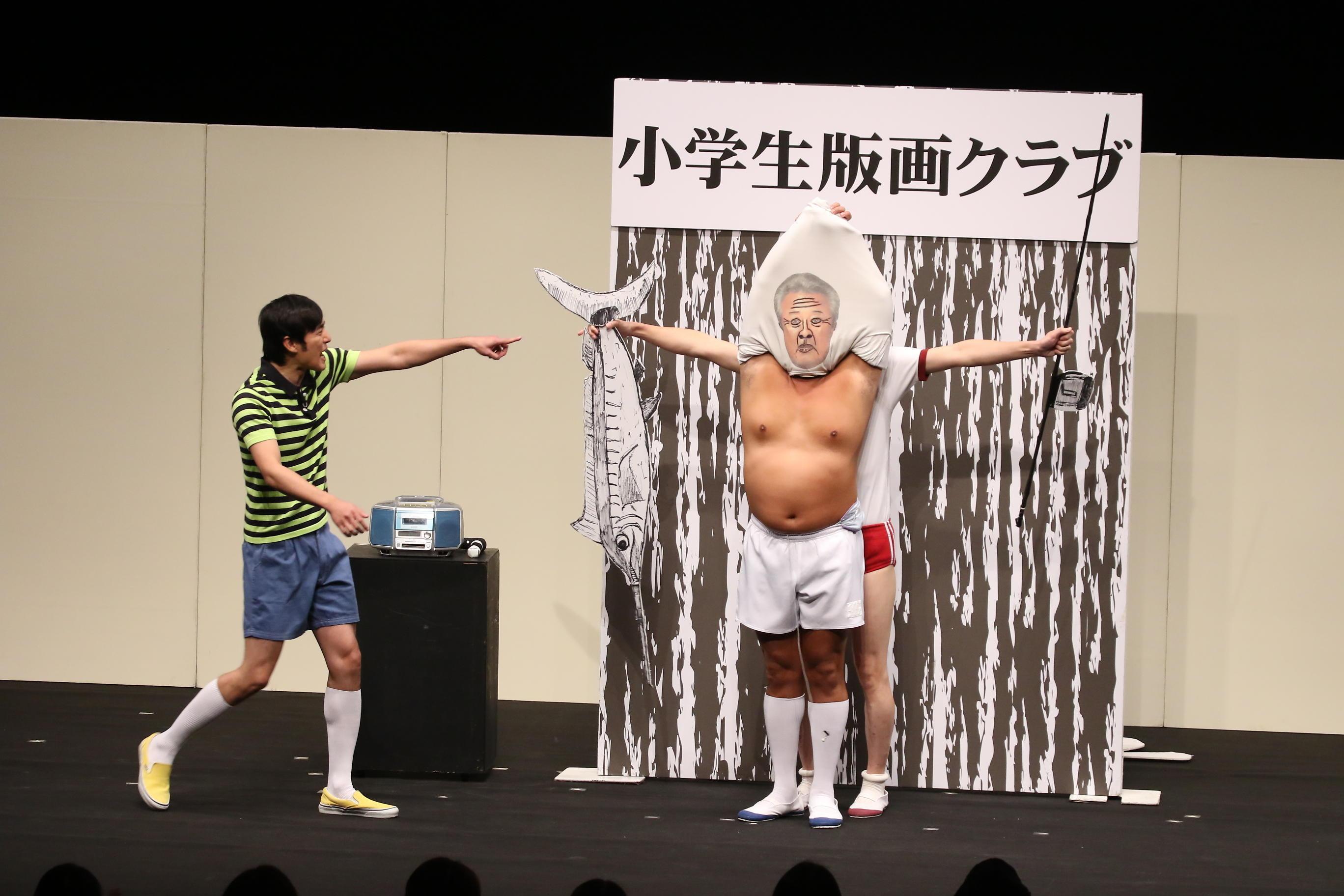 http://news.yoshimoto.co.jp/20190111103156-9dcbe4422c2d1947d2fddf97d1e5f9c33a616447.jpg