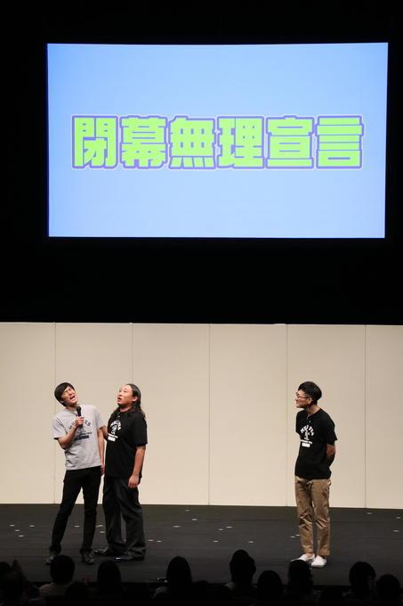 http://news.yoshimoto.co.jp/20190111103448-3365581d6a5781efe595767be945418644a746bf.jpg
