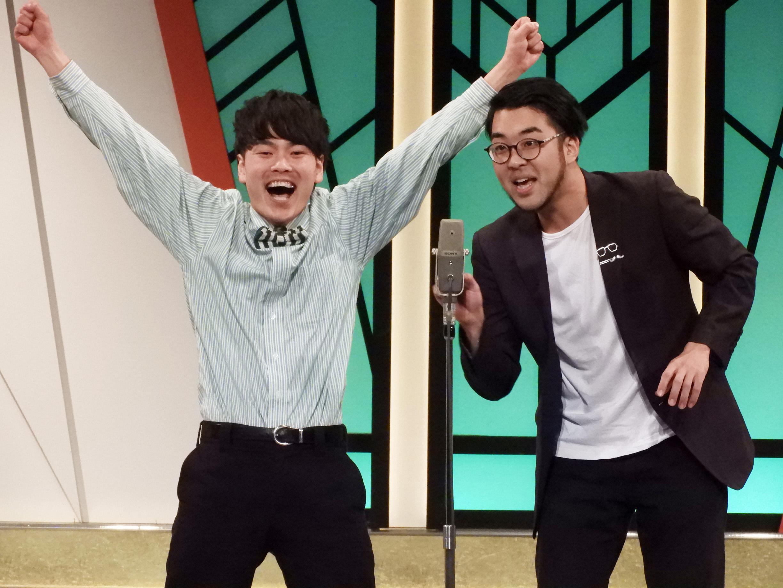 http://news.yoshimoto.co.jp/20190111114653-c1587dbf825a07581be7547458b8afa8f86f8a18.jpg