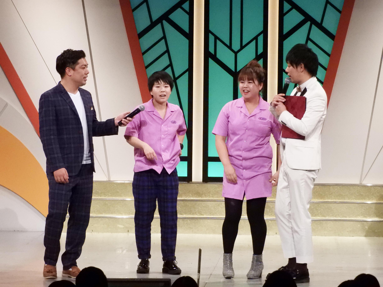 http://news.yoshimoto.co.jp/20190111120113-28e470266d974128e9cfb042acba7cc8fc42d808.jpg