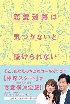 http://news.yoshimoto.co.jp/20190111174545-5de51eb0c5233fe0016032e138e309ba20feb24c.jpg