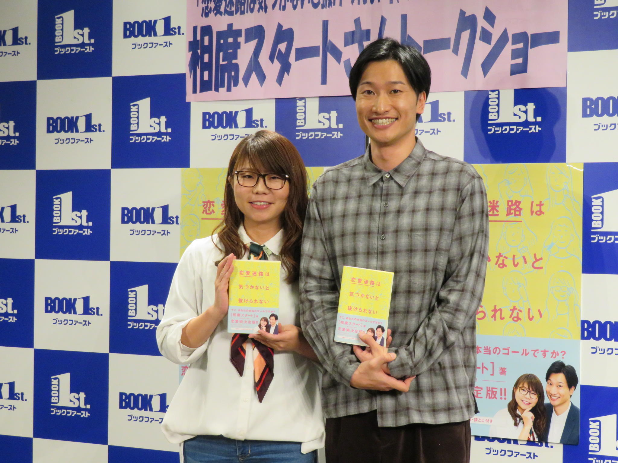 http://news.yoshimoto.co.jp/20190111174602-02126cb1060a952b6457d3a5b8c4e74cd0e78869.jpg
