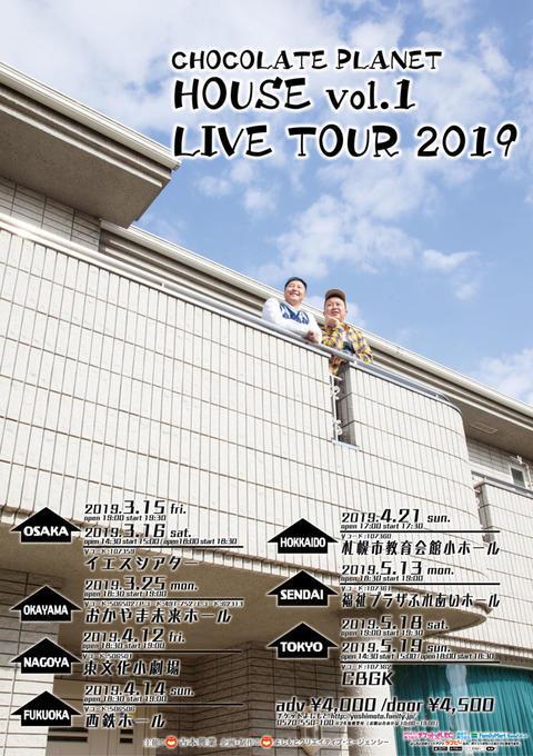 http://news.yoshimoto.co.jp/20190111220924-865a5a47d86cf4262b8f669326c23ff75e6ded2e.jpg