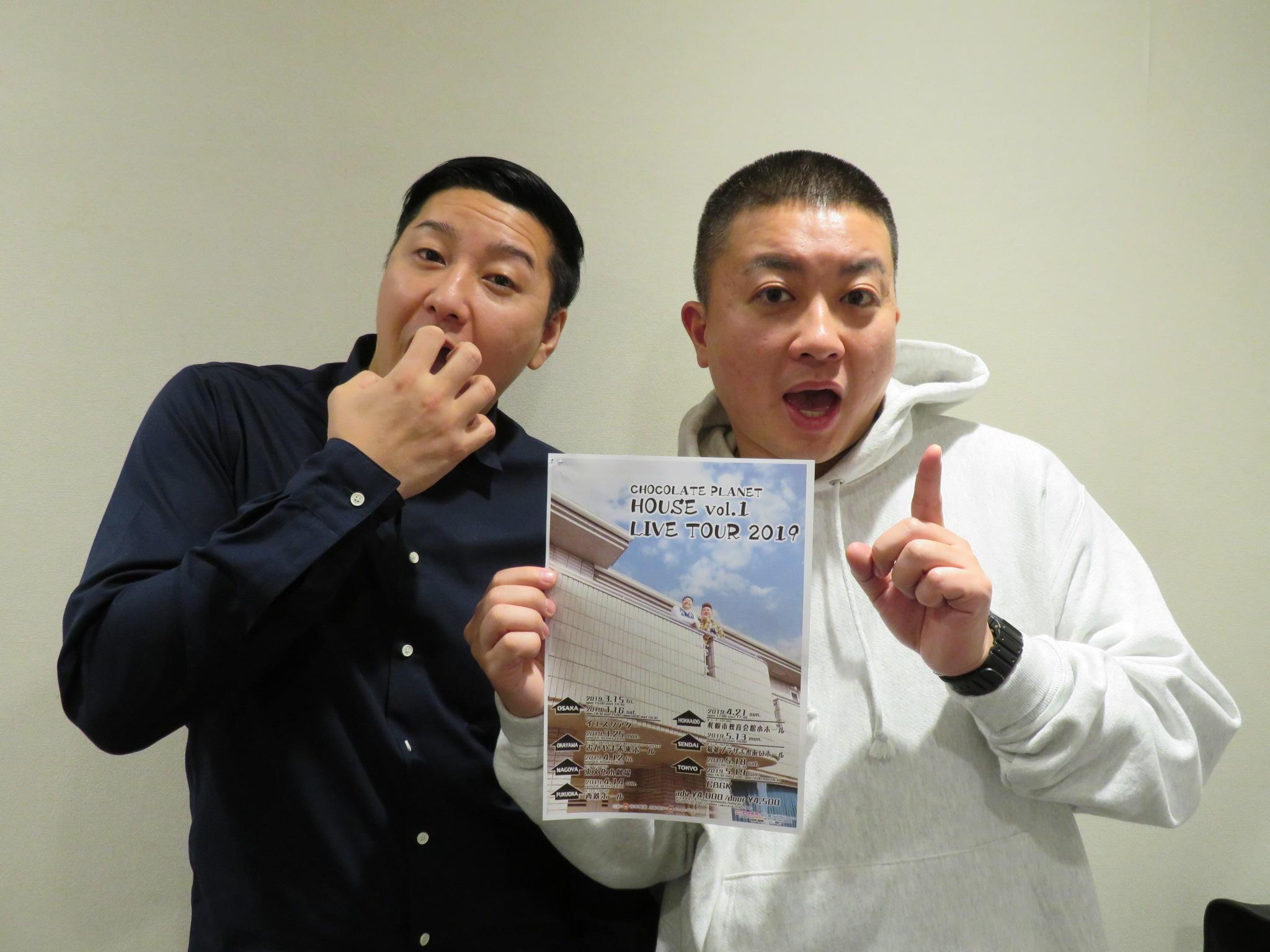 http://news.yoshimoto.co.jp/20190111220944-687d3d2f6a26b649d79f9bfa278ee39667d52626.jpg