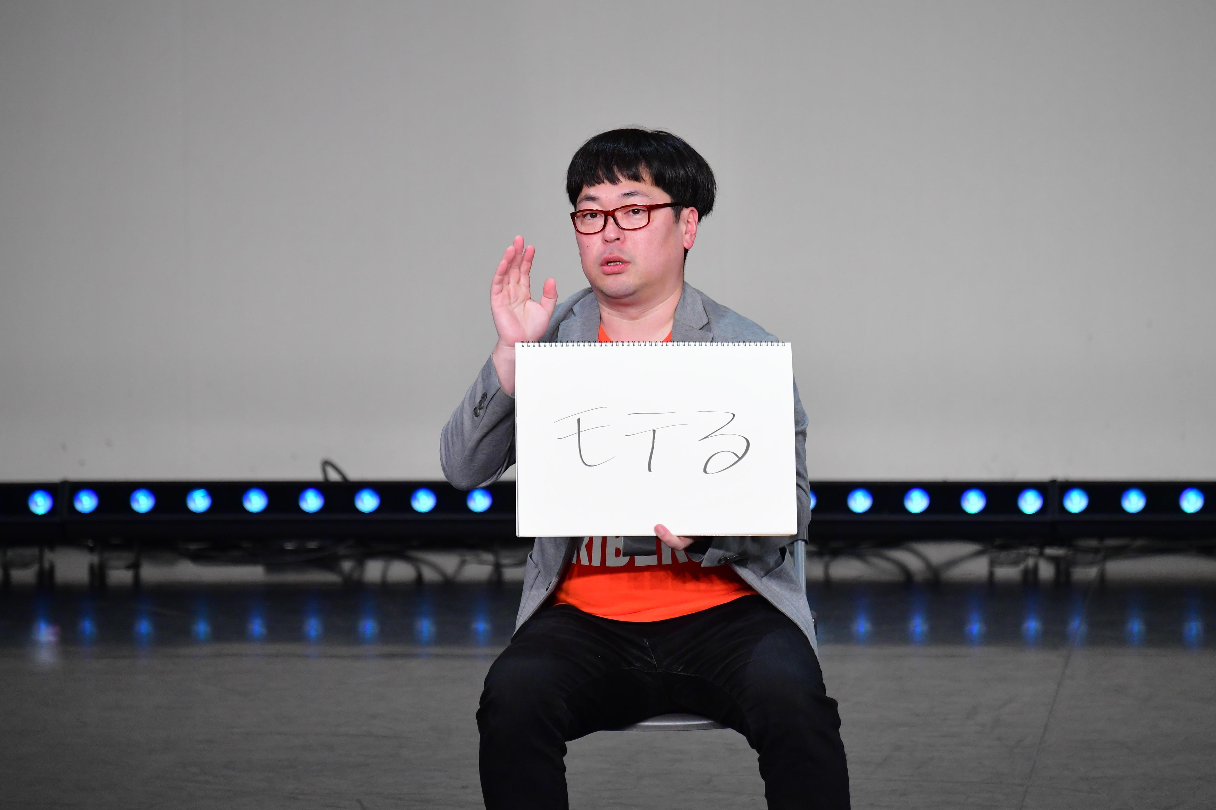 http://news.yoshimoto.co.jp/20190112211429-450a5b24ee7d708ebc2c7391c7aae1adb9ba6bd5.jpg