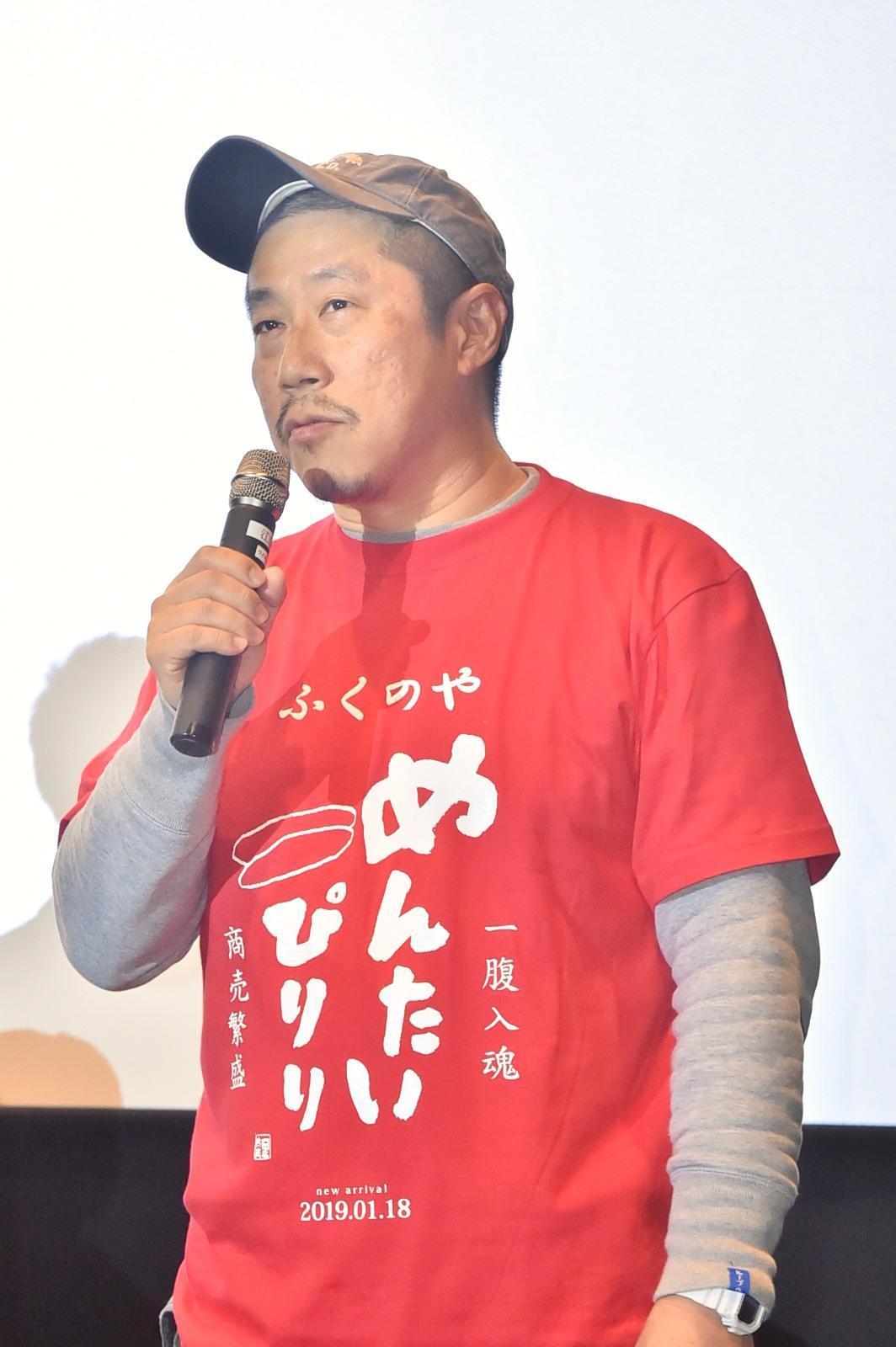http://news.yoshimoto.co.jp/20190115124716-dab6f45de13e1278557b306c36d5325eecd9508d.jpg
