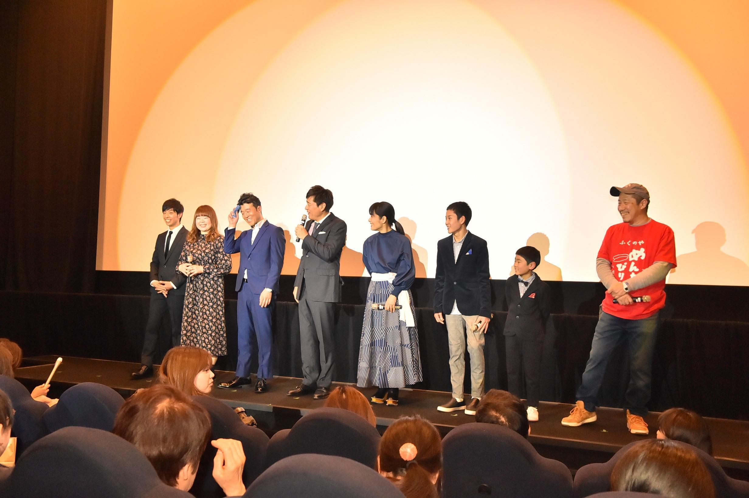 http://news.yoshimoto.co.jp/20190115125551-d27a3a09596e9bdb8a9709c8e3bbc883d0a0a696.jpg