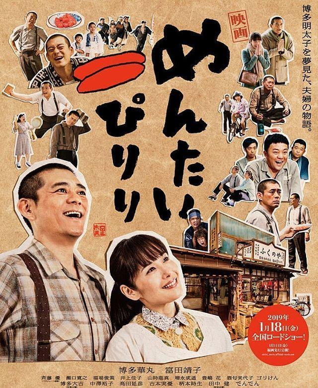 http://news.yoshimoto.co.jp/20190115125717-1290810299871fd4e5cdbd6b48ec4c66ddcf9a86.jpg