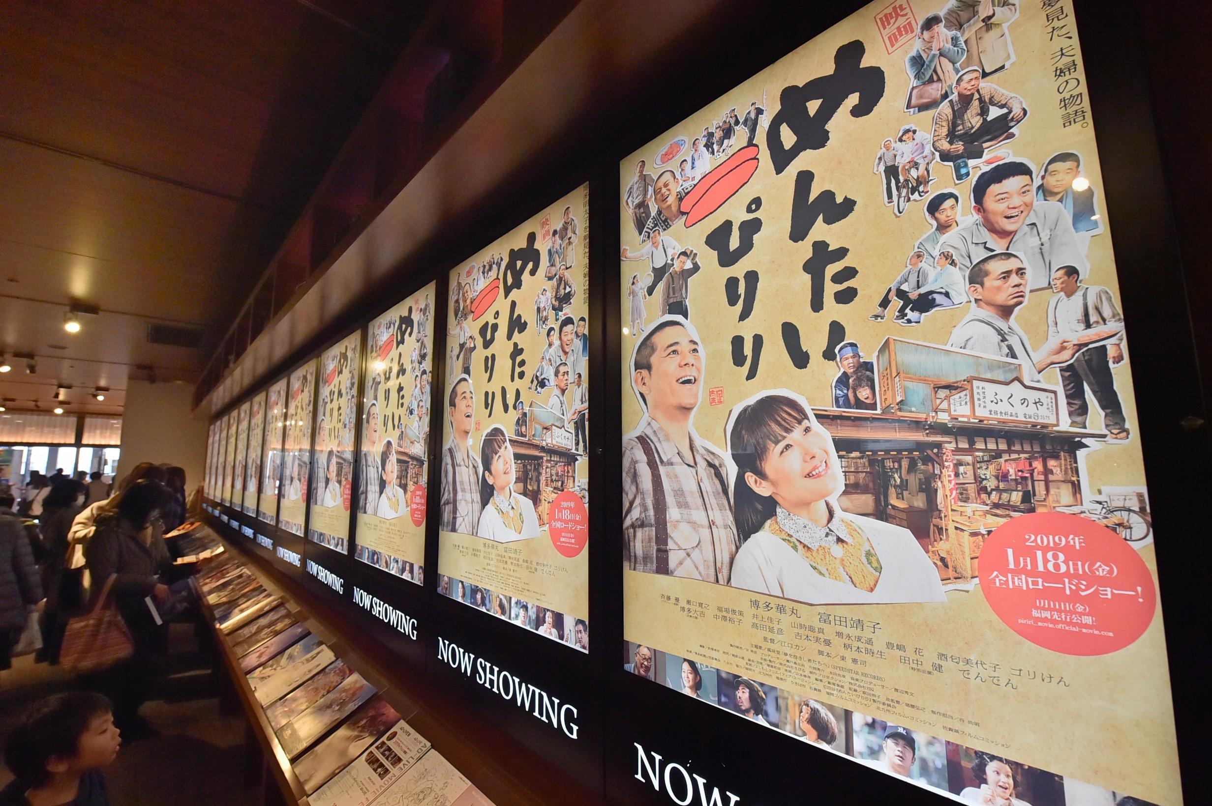 http://news.yoshimoto.co.jp/20190115125755-d467bfb6424c971874d7dfb522825dd316c2d018.jpg