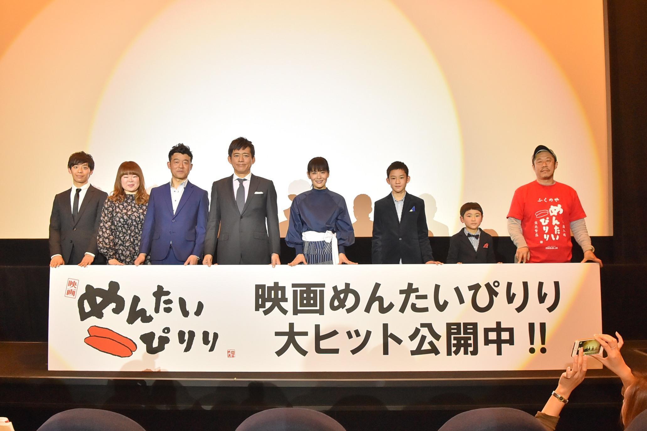 http://news.yoshimoto.co.jp/20190115125820-559df0753f06e1acb0f55c4ed6b8fafd5aaadbde.jpg