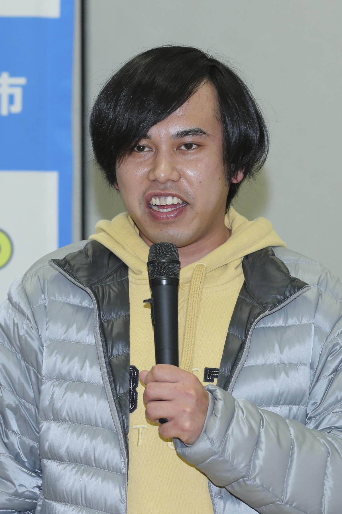 http://news.yoshimoto.co.jp/20190115224139-fde5d80d83164eb6c443231742265c656d88809d.jpg