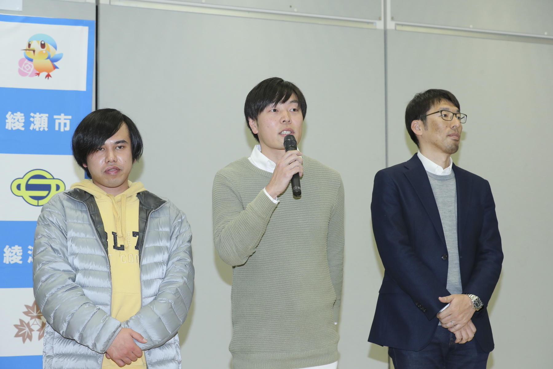 http://news.yoshimoto.co.jp/20190115224220-b782d4bbfdb6199b1b6c01121d1b23d5e98e00a2.jpg