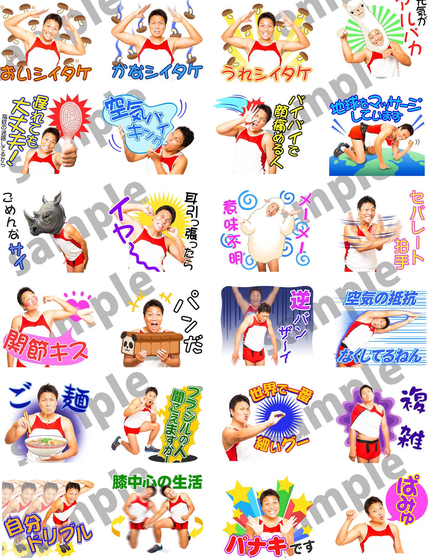 http://news.yoshimoto.co.jp/20190116124336-3e01ab5c491515e7c8e64815dd83ad227e92fc69.jpg